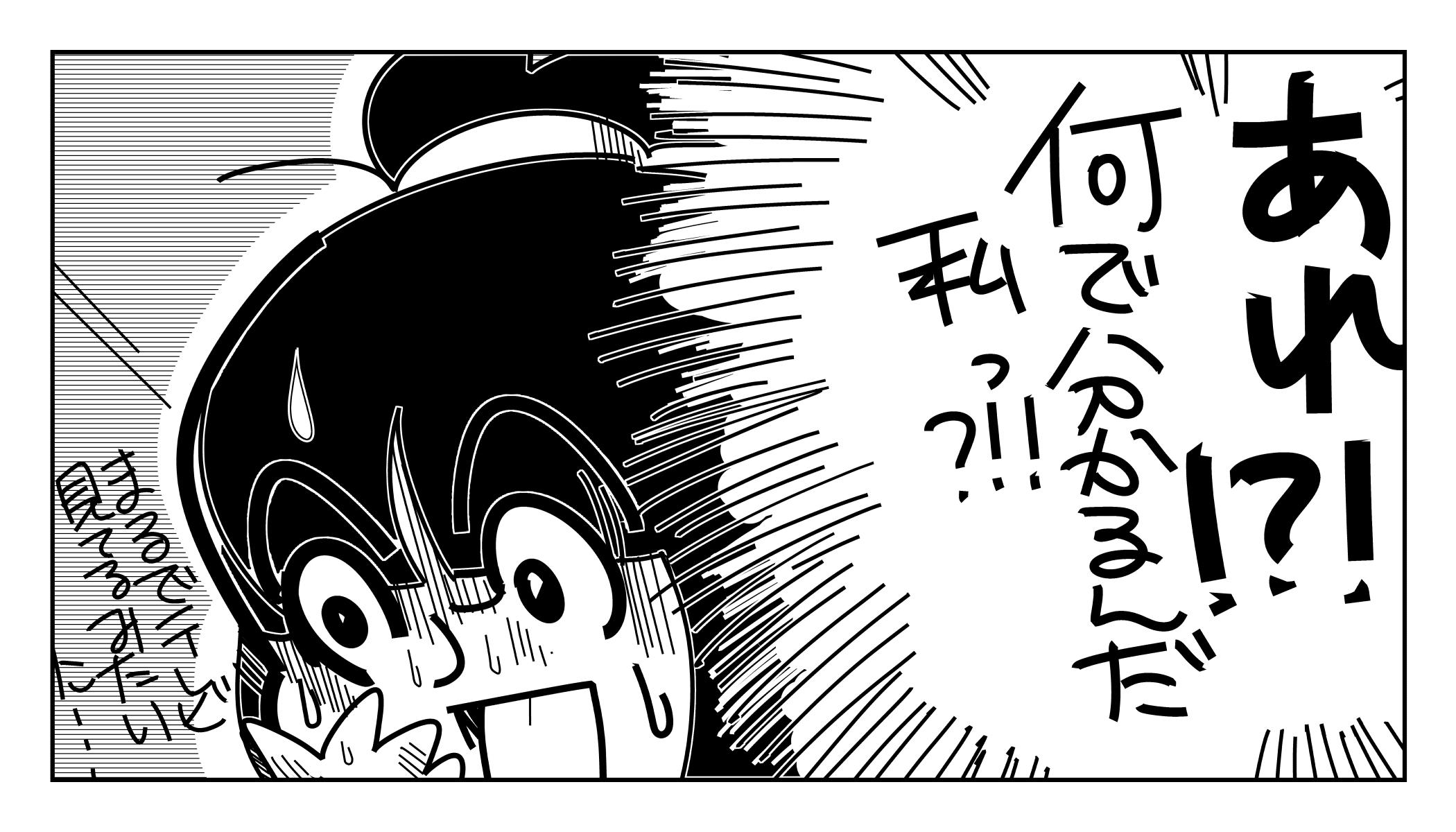f:id:terashimaru117:20200103192705j:plain