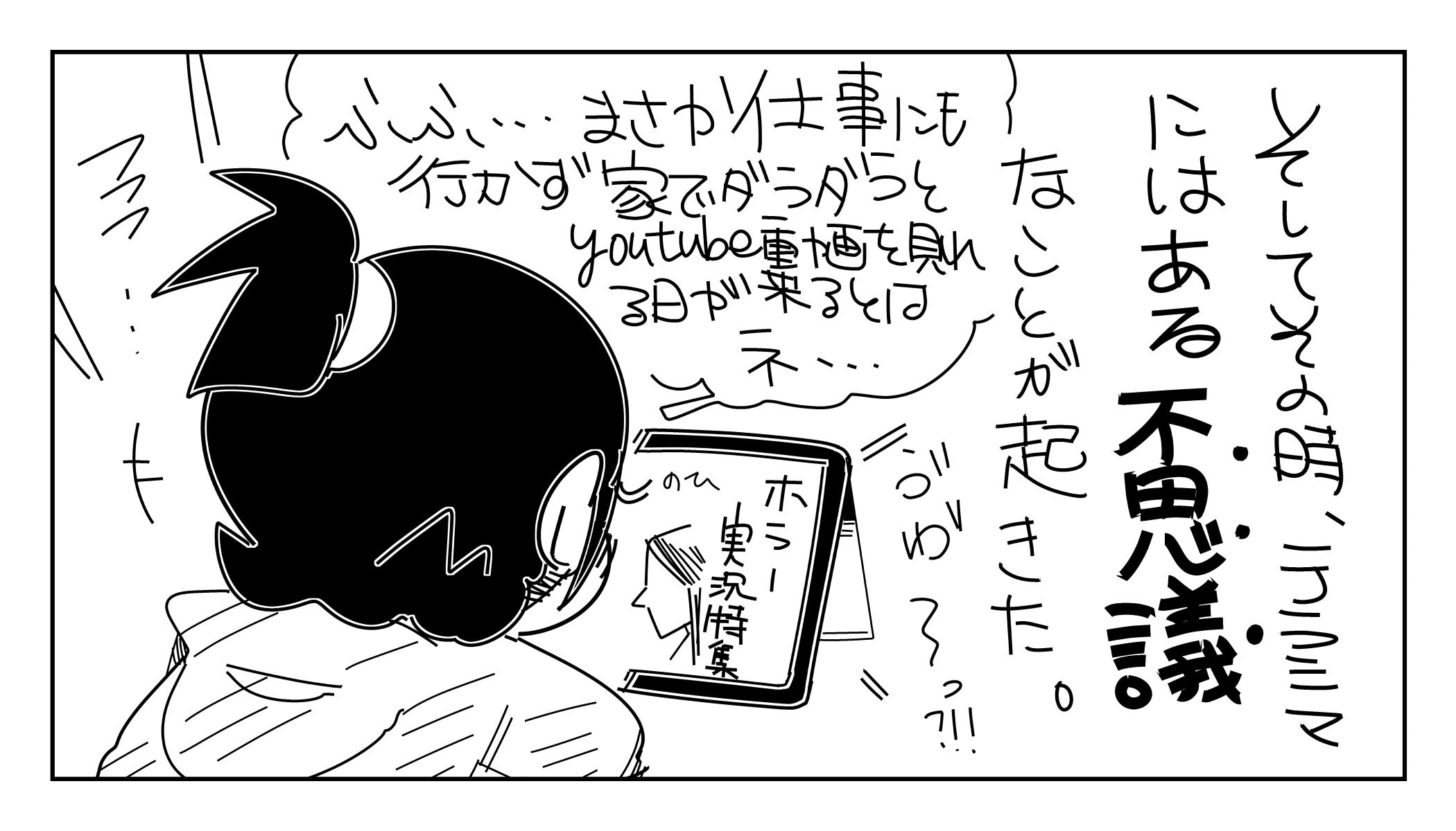 f:id:terashimaru117:20200103192710j:plain