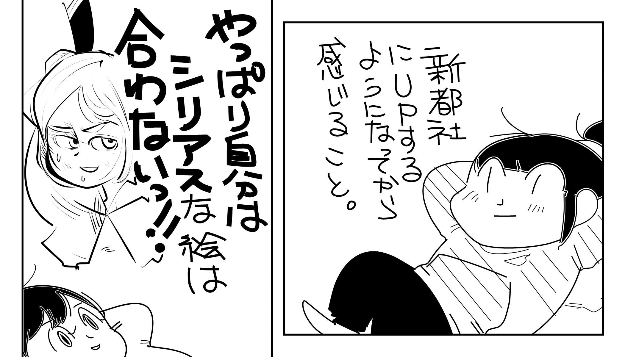f:id:terashimaru117:20200103222423j:plain