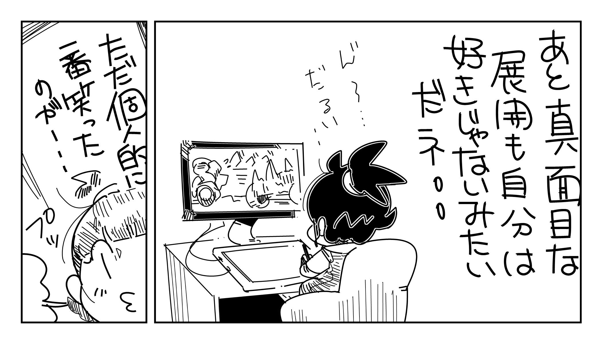 f:id:terashimaru117:20200103222428j:plain