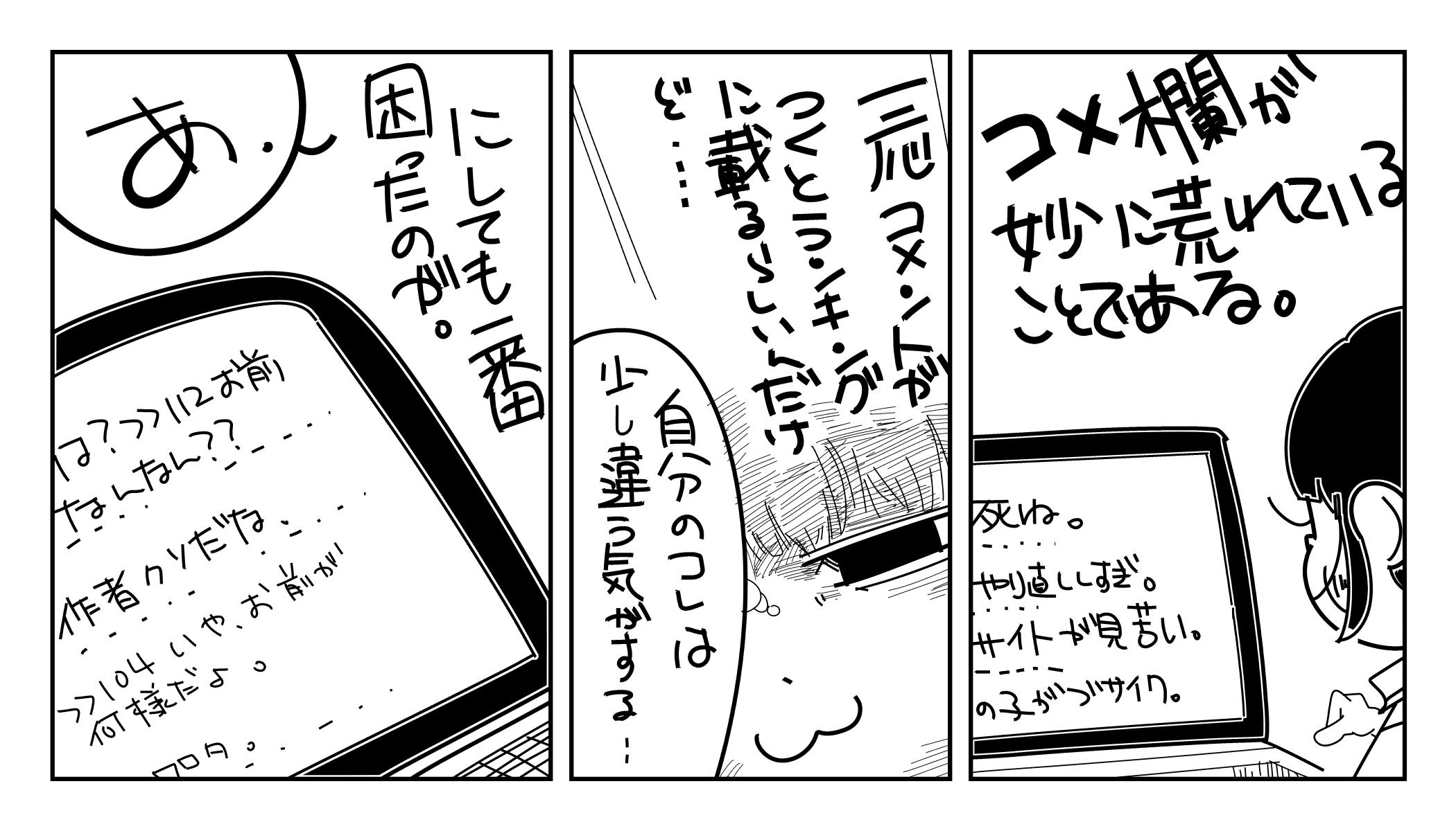 f:id:terashimaru117:20200103222433j:plain