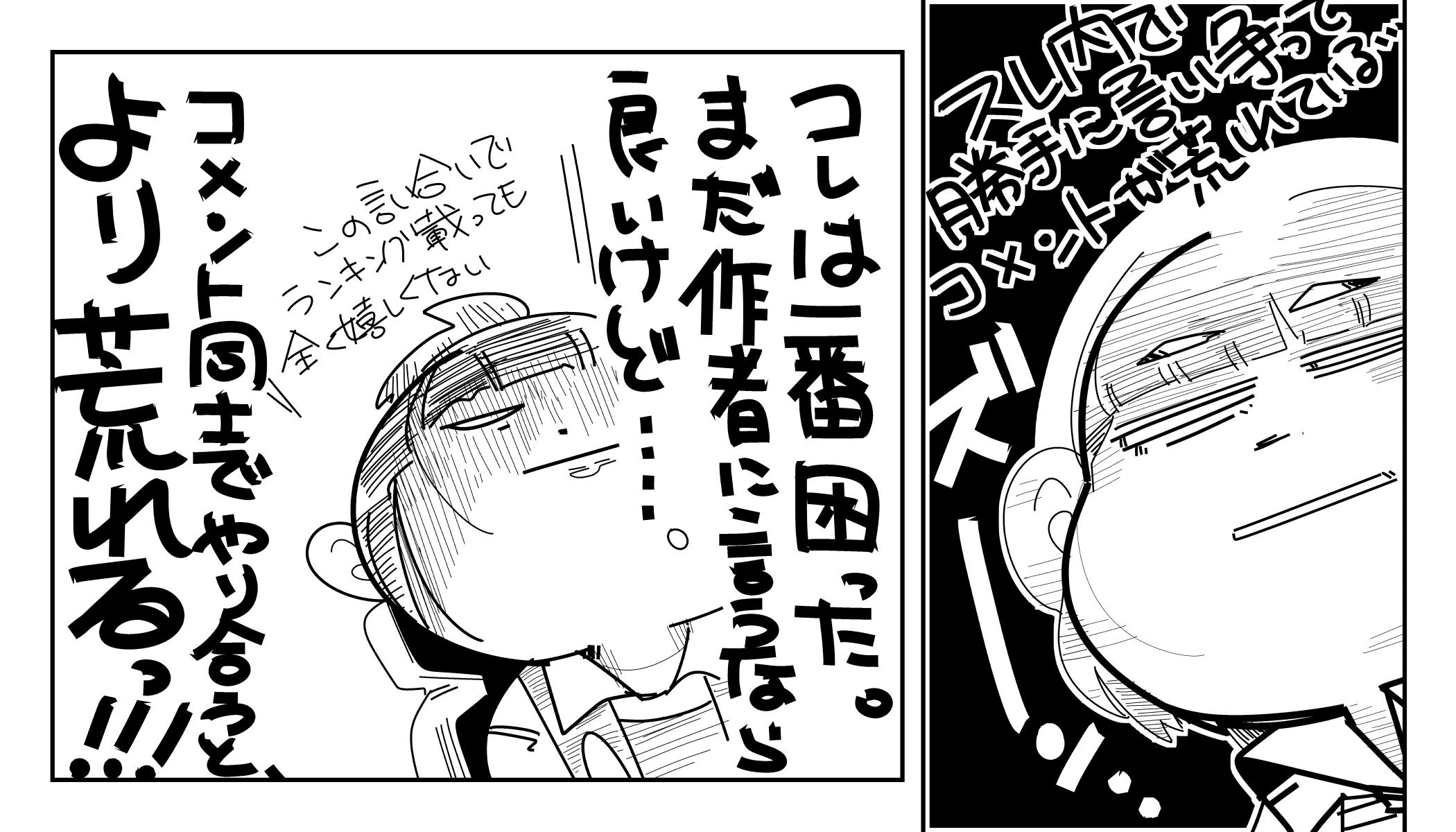f:id:terashimaru117:20200103222437j:plain