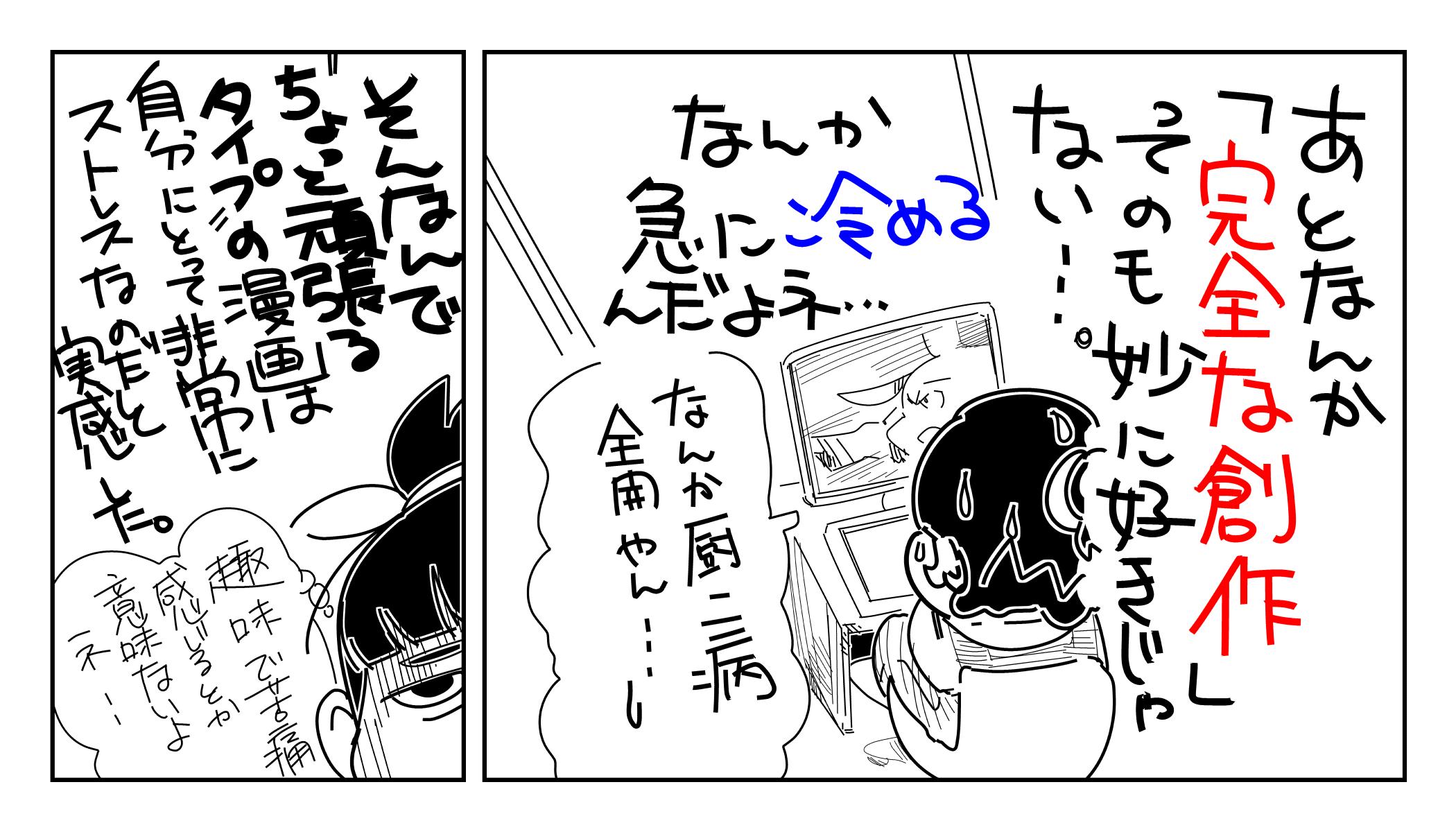 f:id:terashimaru117:20200104093410j:plain