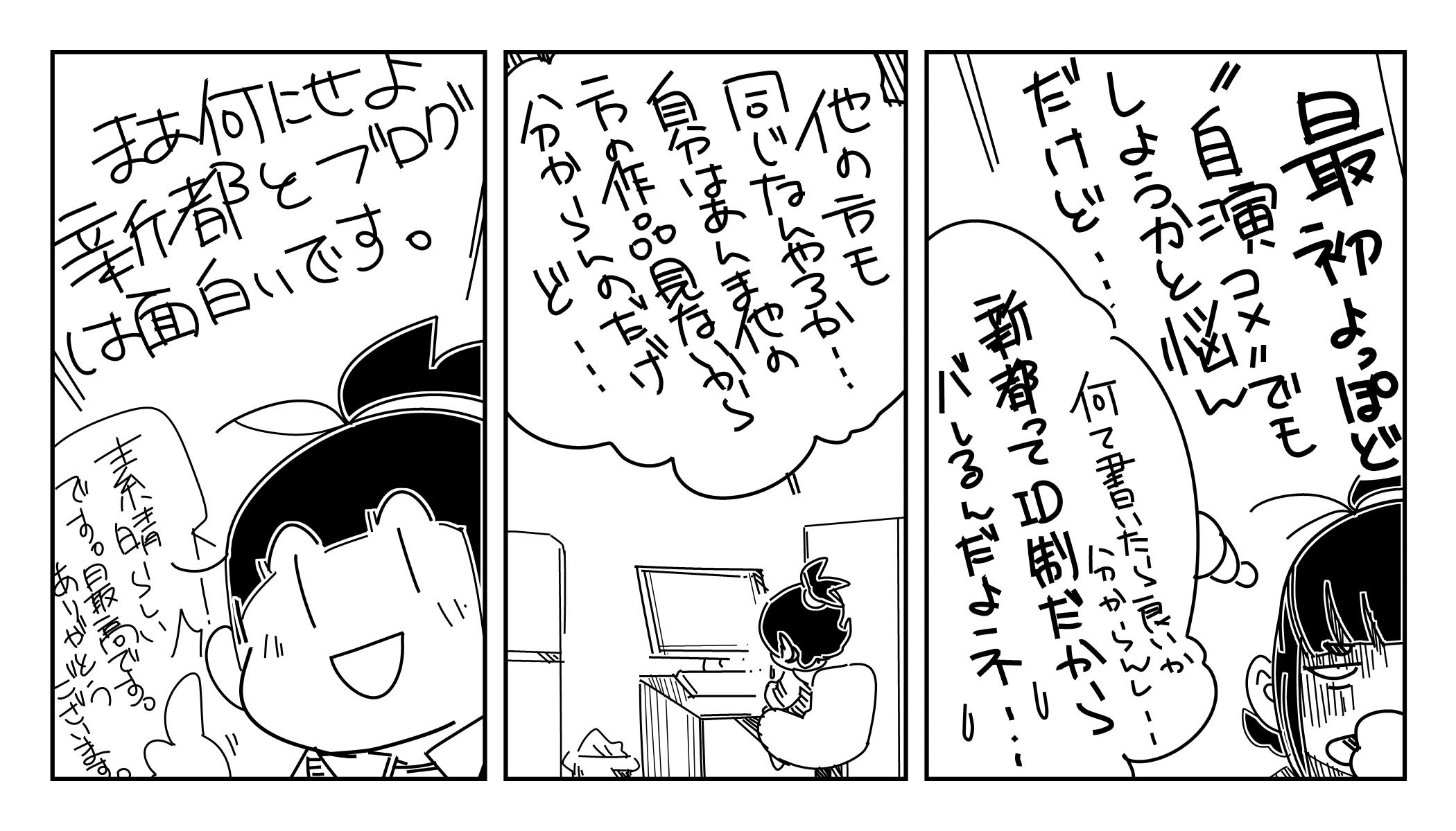 f:id:terashimaru117:20200104093413j:plain