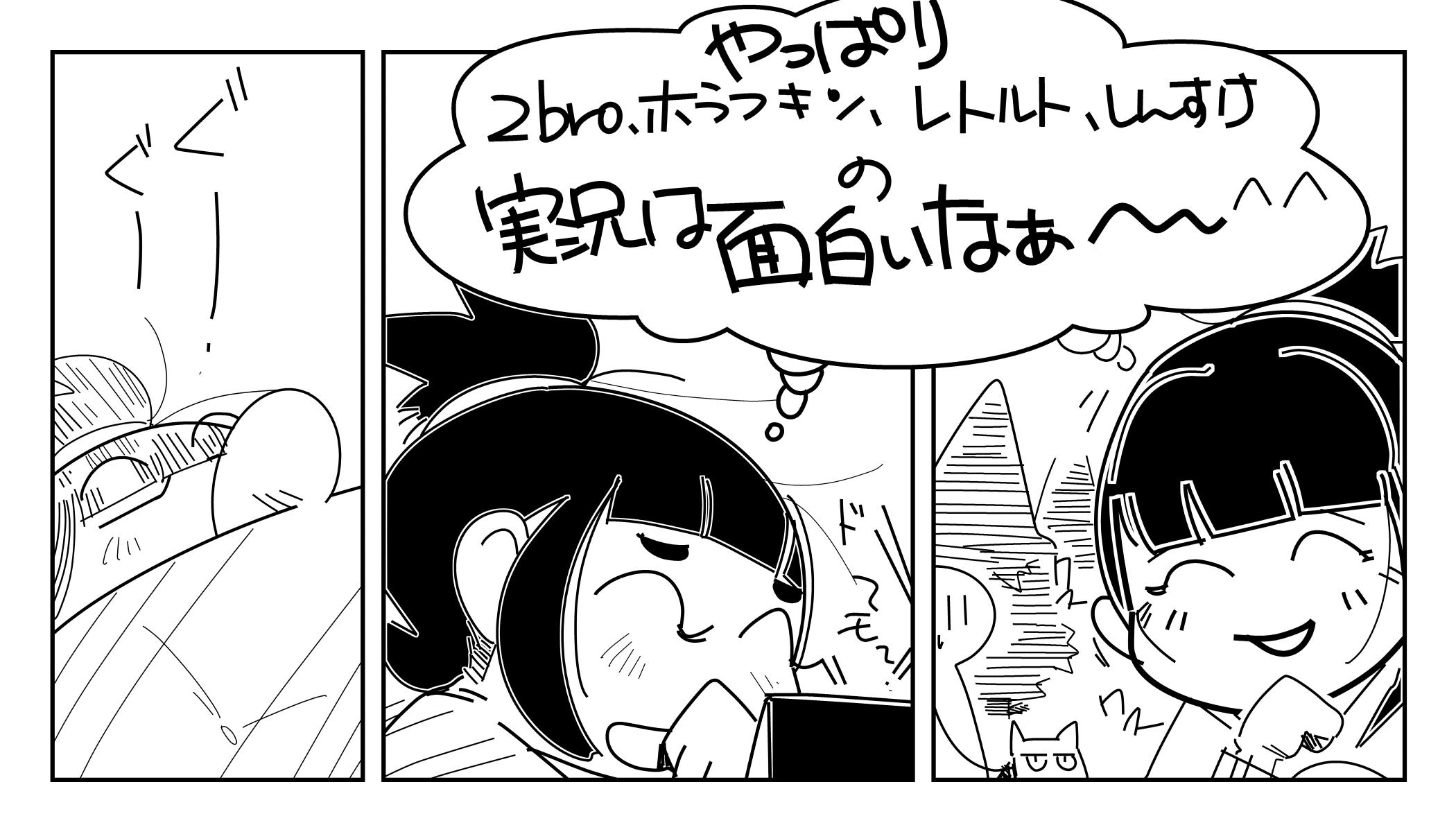 f:id:terashimaru117:20200104093933j:plain