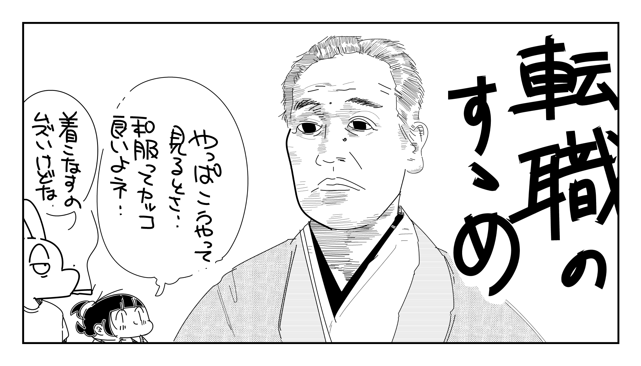 f:id:terashimaru117:20200104093956j:plain
