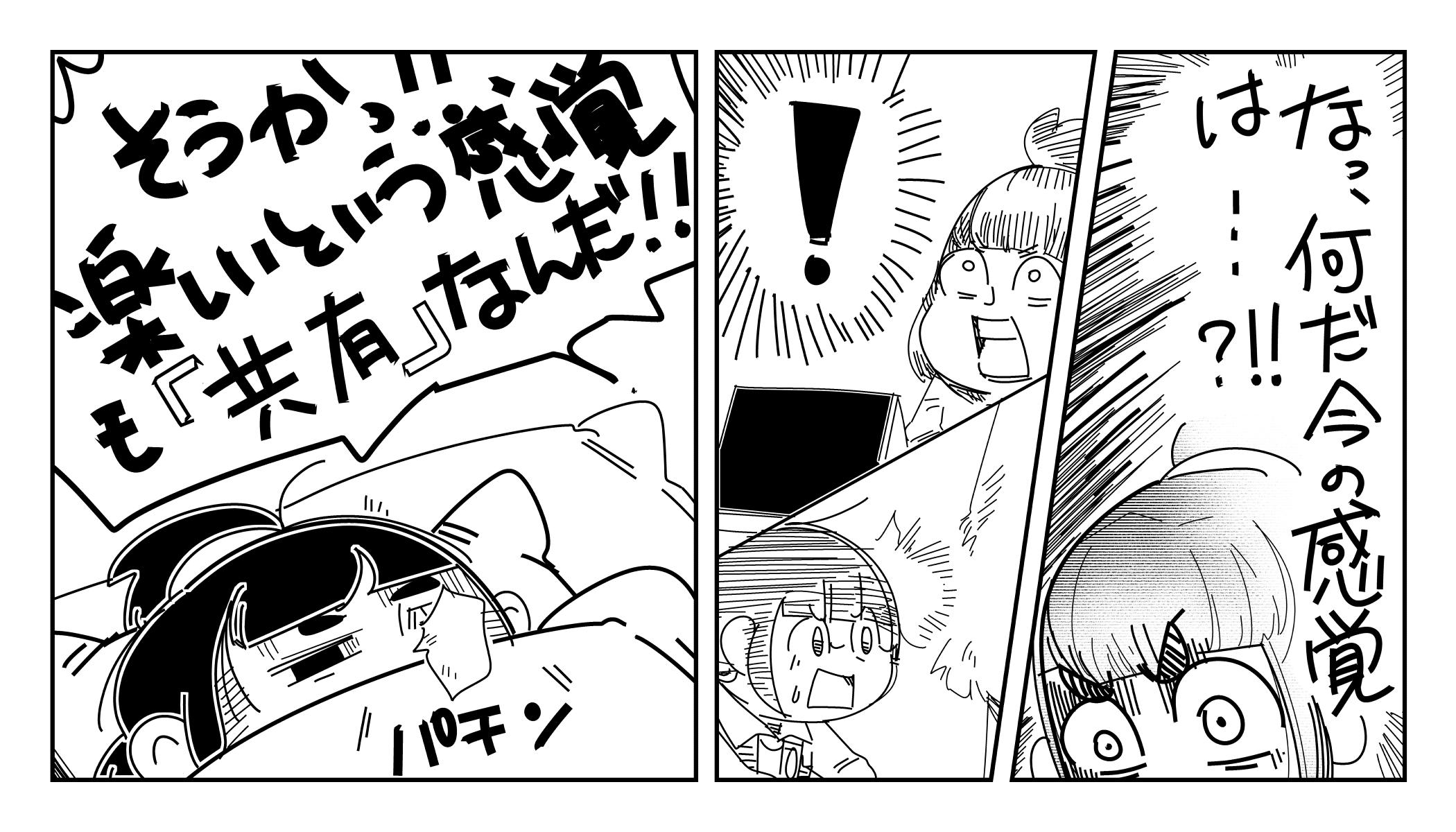 f:id:terashimaru117:20200104193824j:plain