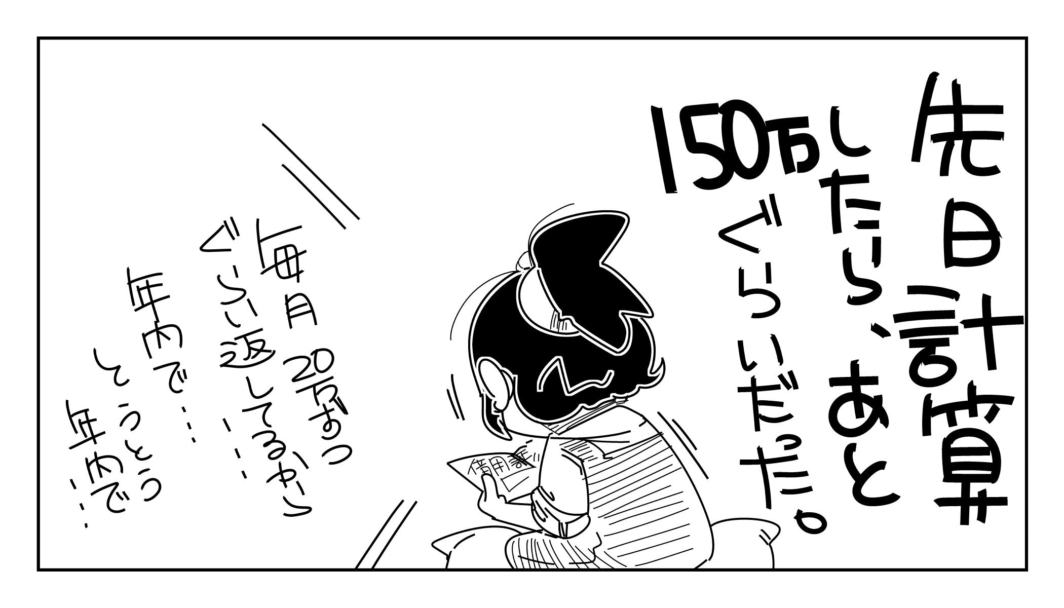 f:id:terashimaru117:20200104194409j:plain