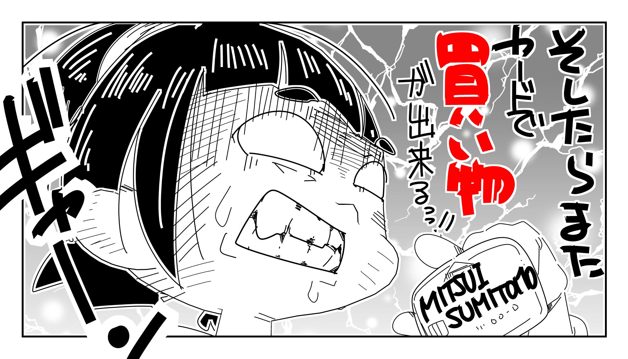 f:id:terashimaru117:20200104194413j:plain