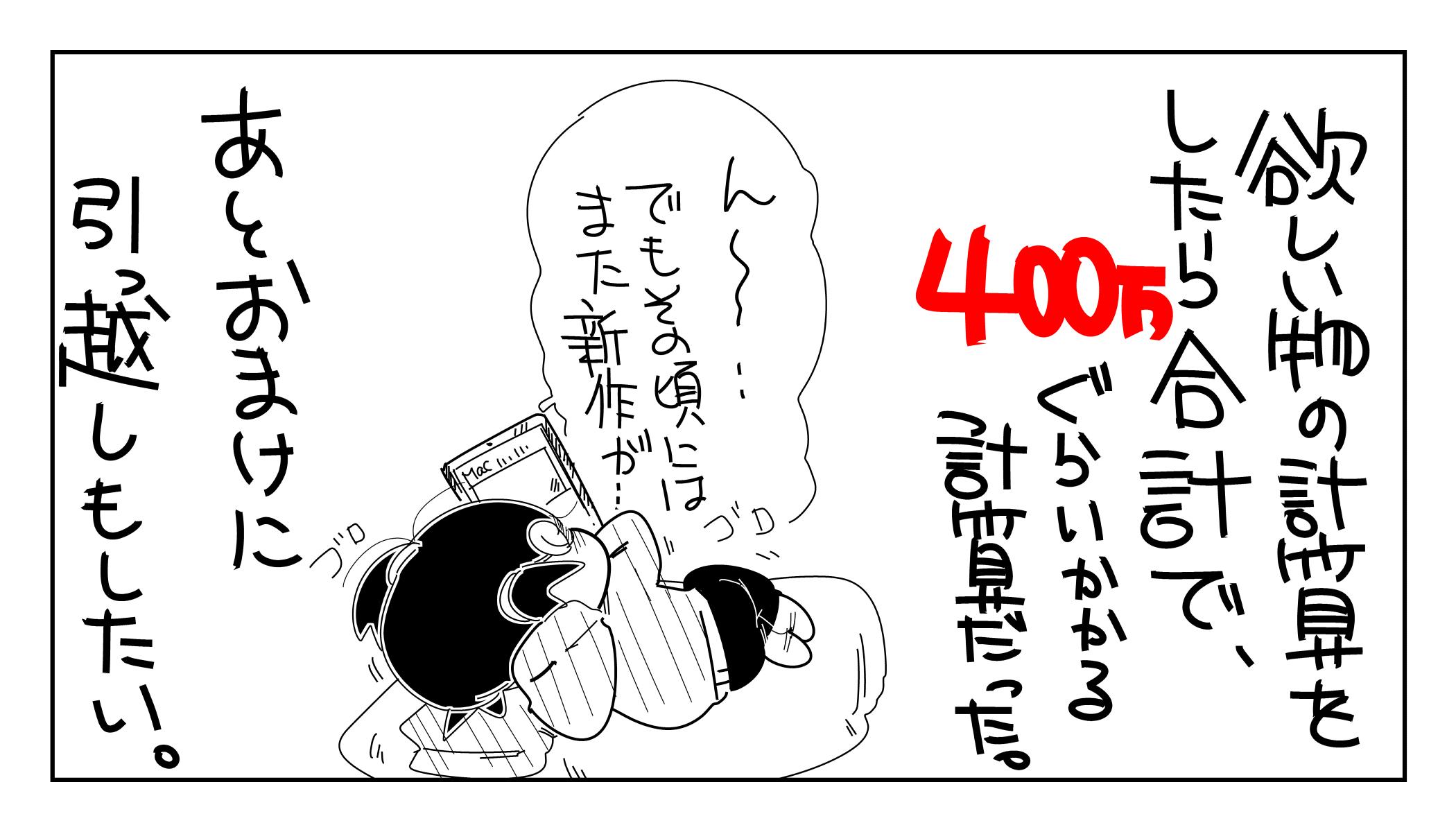 f:id:terashimaru117:20200104194418j:plain