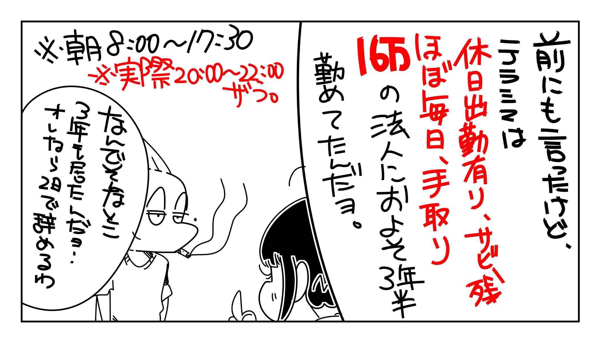f:id:terashimaru117:20200104210042j:plain