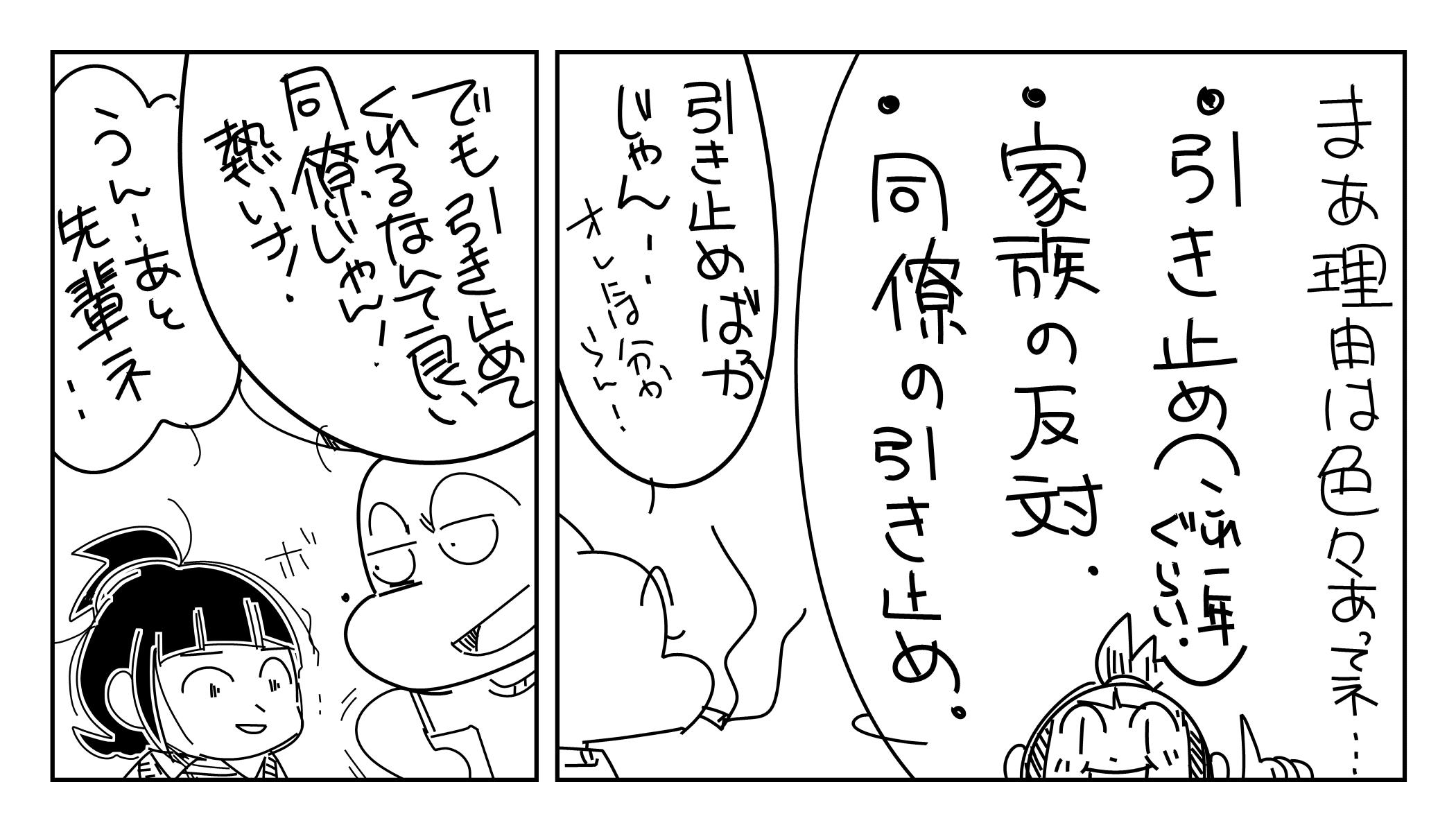 f:id:terashimaru117:20200104210048j:plain