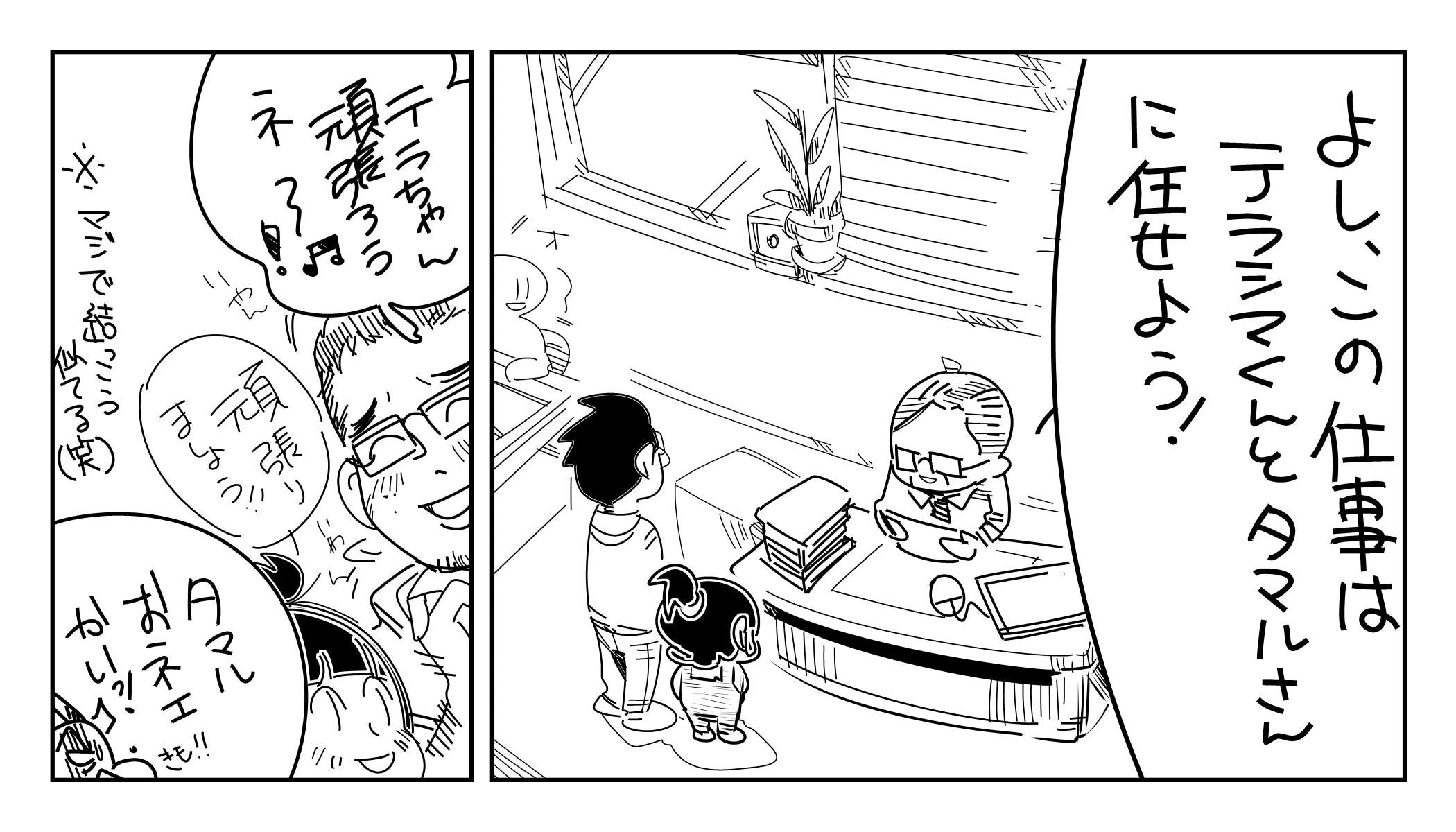f:id:terashimaru117:20200104210053j:plain