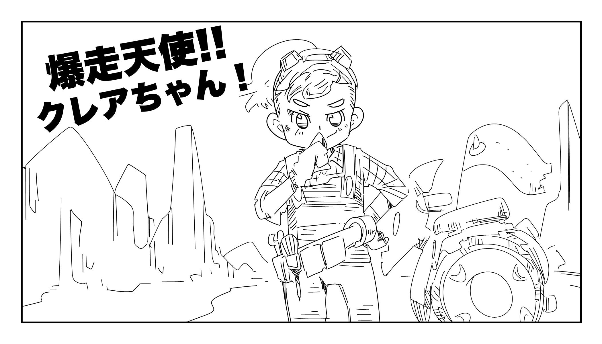 f:id:terashimaru117:20200105225555j:plain