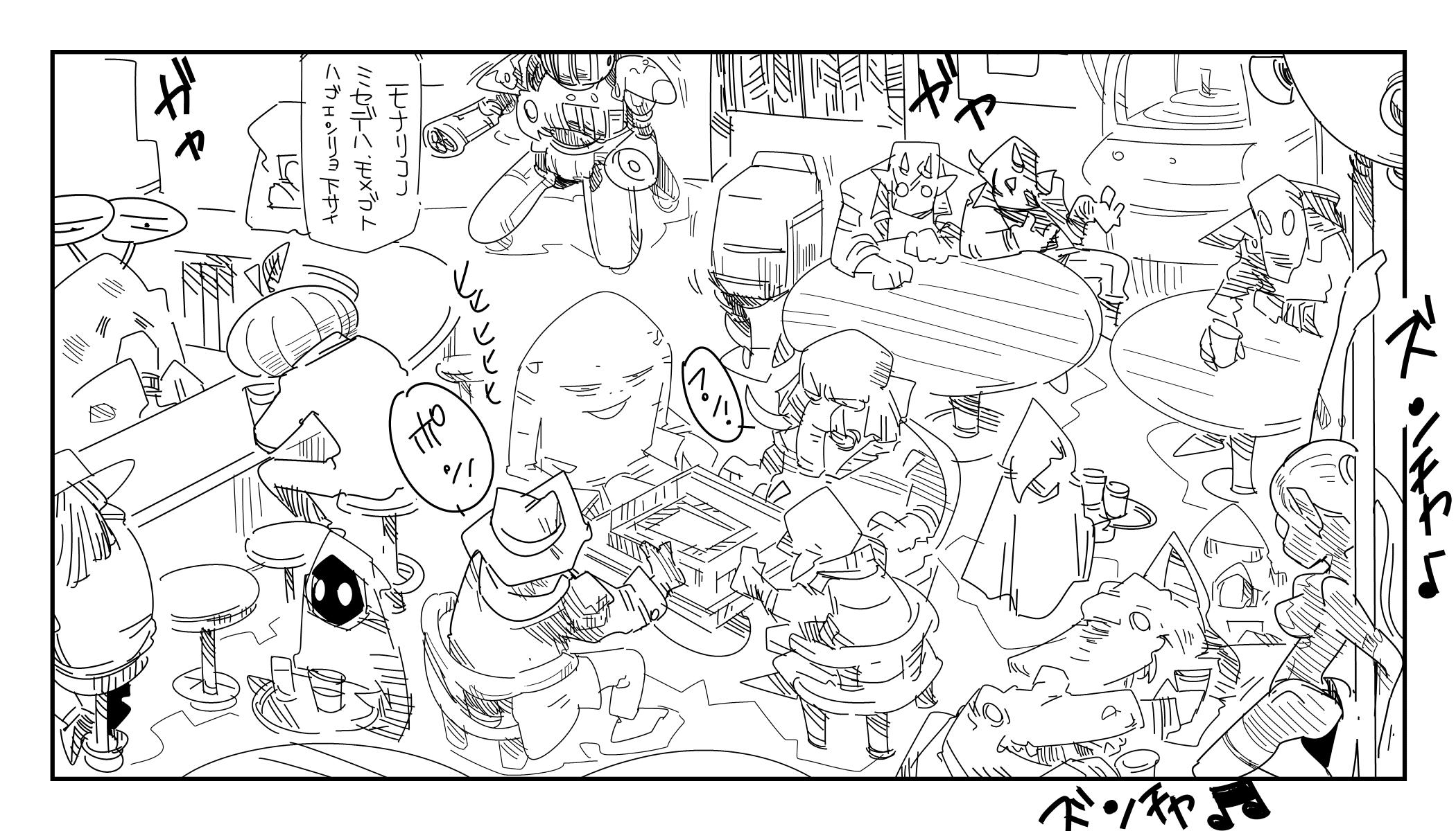 f:id:terashimaru117:20200105225607j:plain