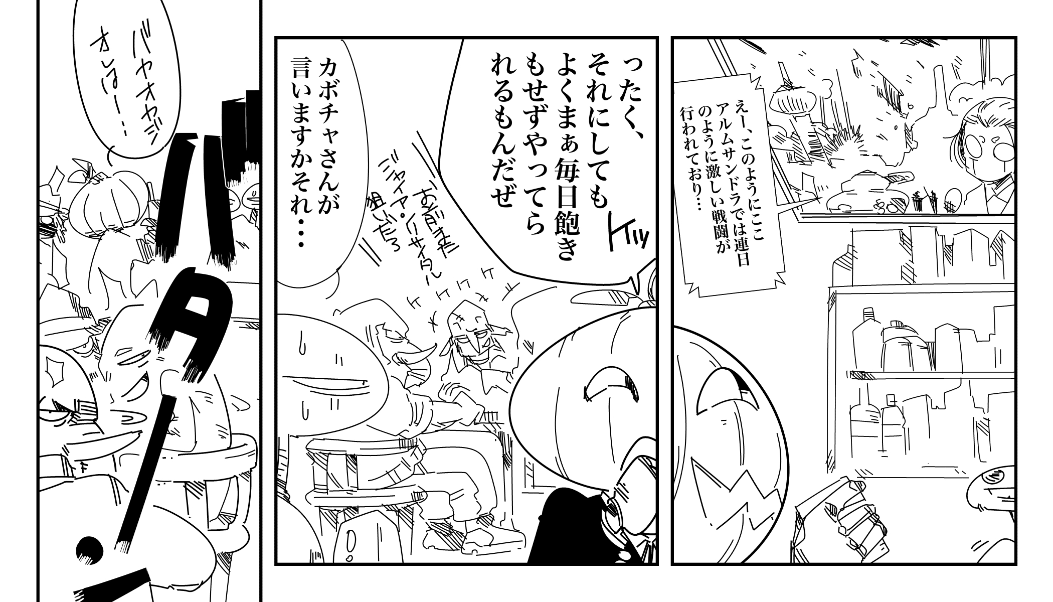 f:id:terashimaru117:20200106001951j:plain