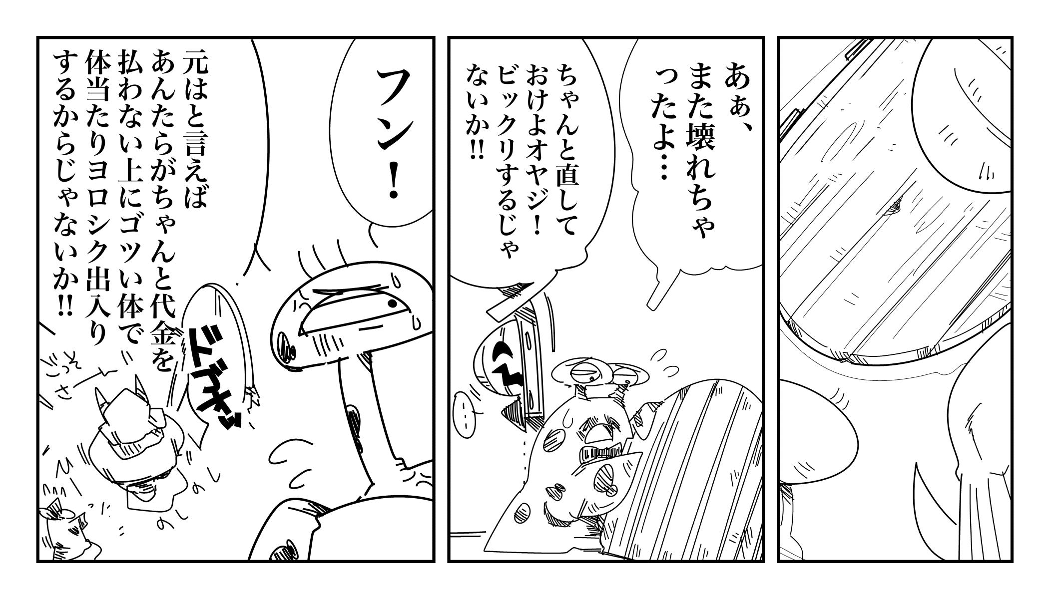 f:id:terashimaru117:20200106001956j:plain