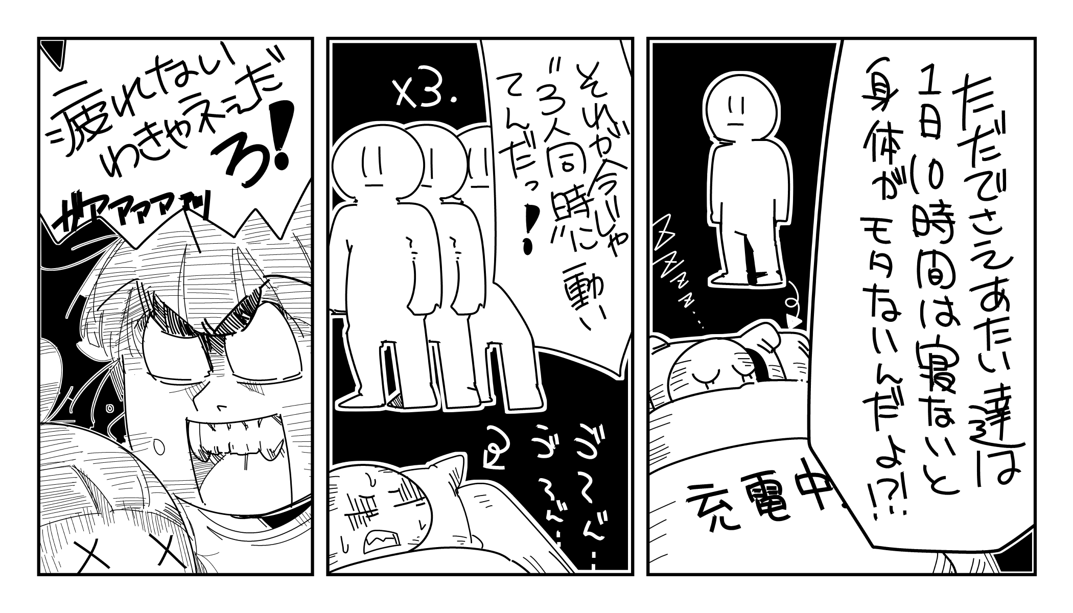 f:id:terashimaru117:20200106225546j:plain