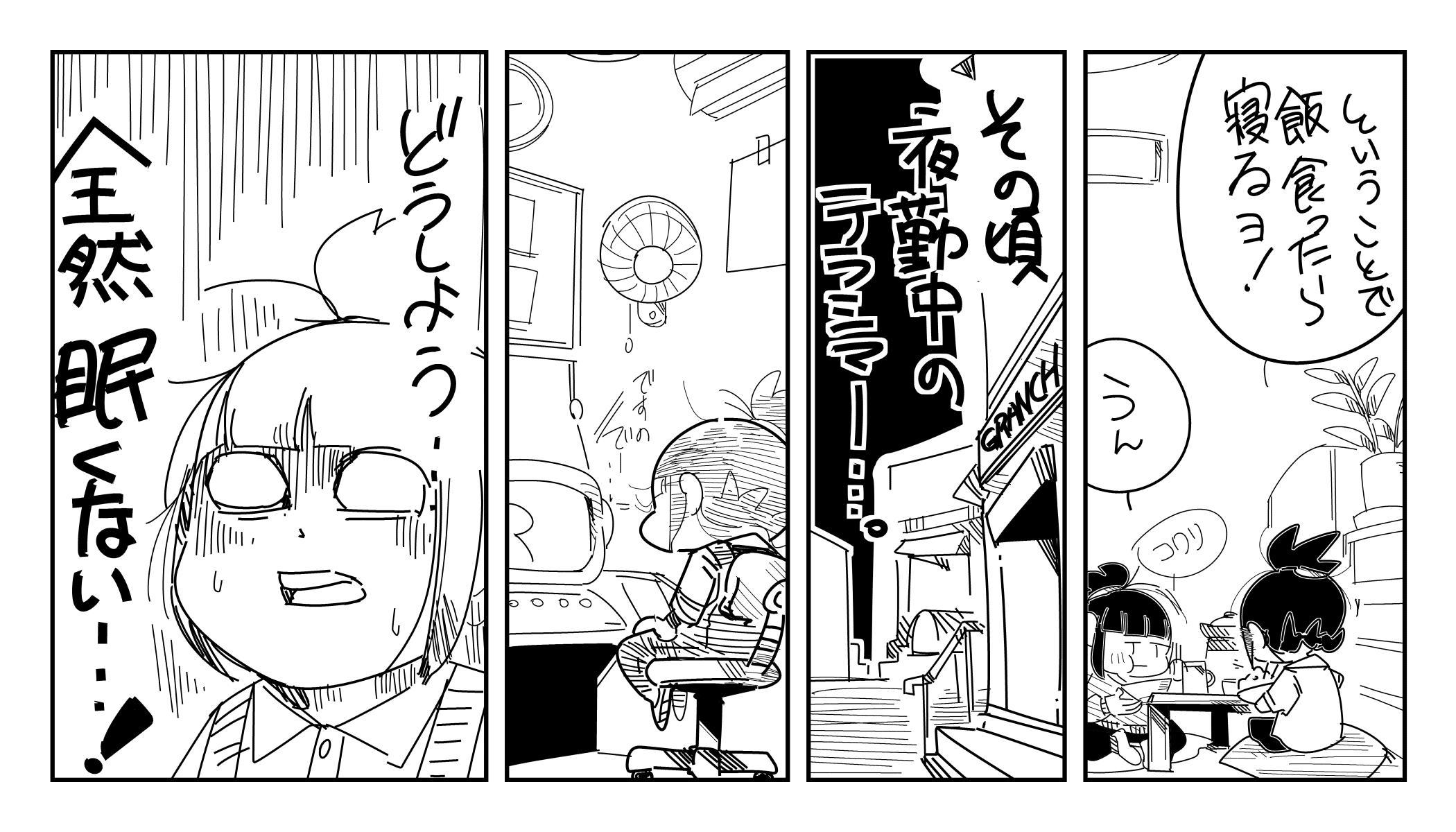 f:id:terashimaru117:20200106230500j:plain
