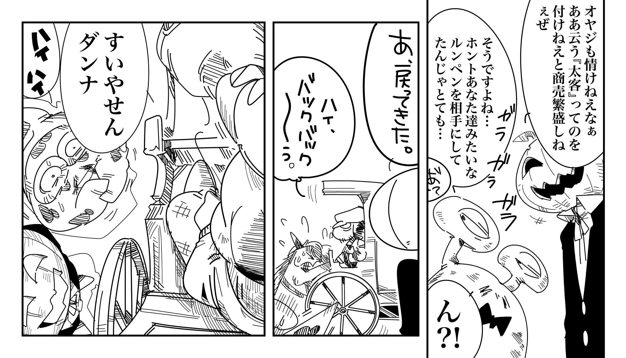 f:id:terashimaru117:20200107195216j:plain