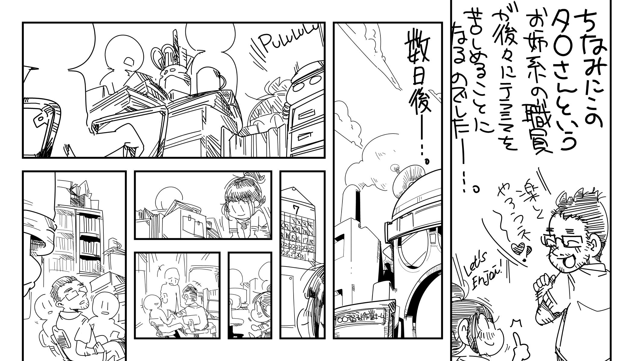 f:id:terashimaru117:20200107195328j:plain