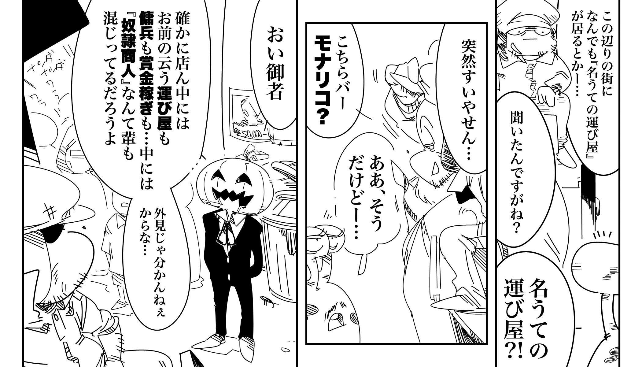 f:id:terashimaru117:20200107225836j:plain