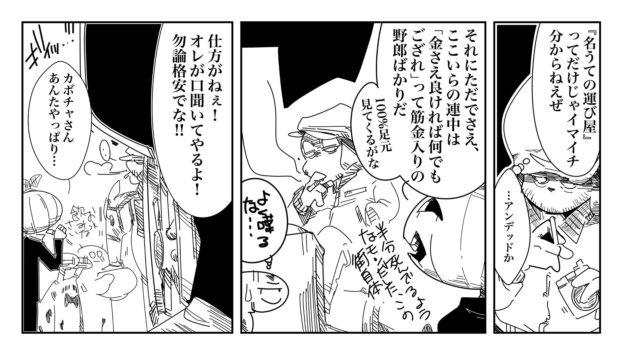 f:id:terashimaru117:20200107225840j:plain