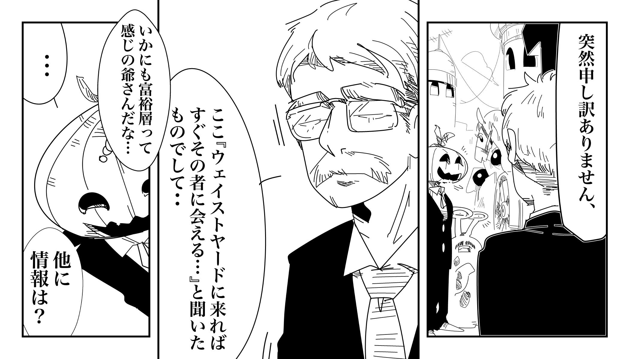 f:id:terashimaru117:20200108204210j:plain