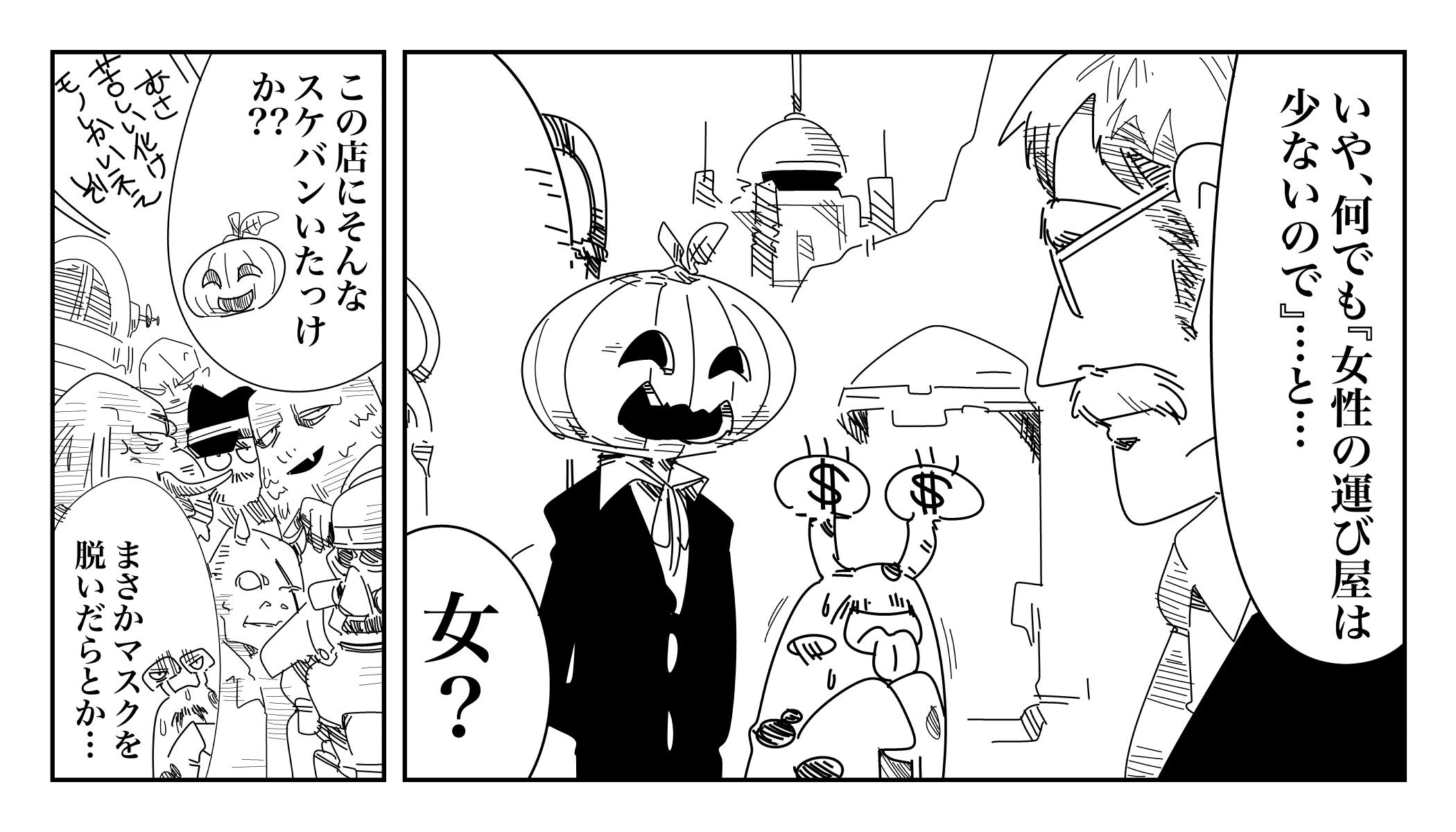 f:id:terashimaru117:20200108214536j:plain