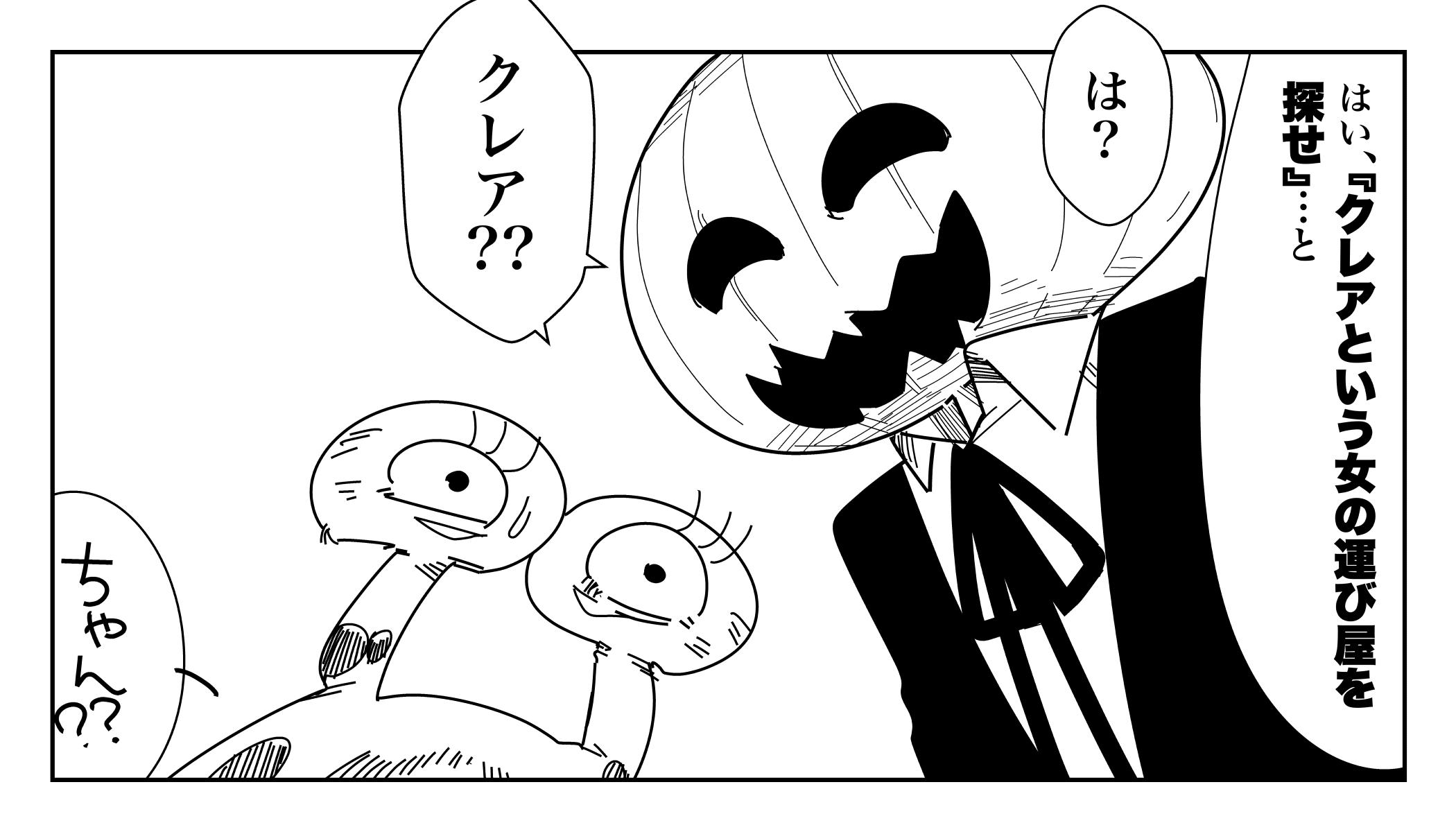 f:id:terashimaru117:20200108214540j:plain
