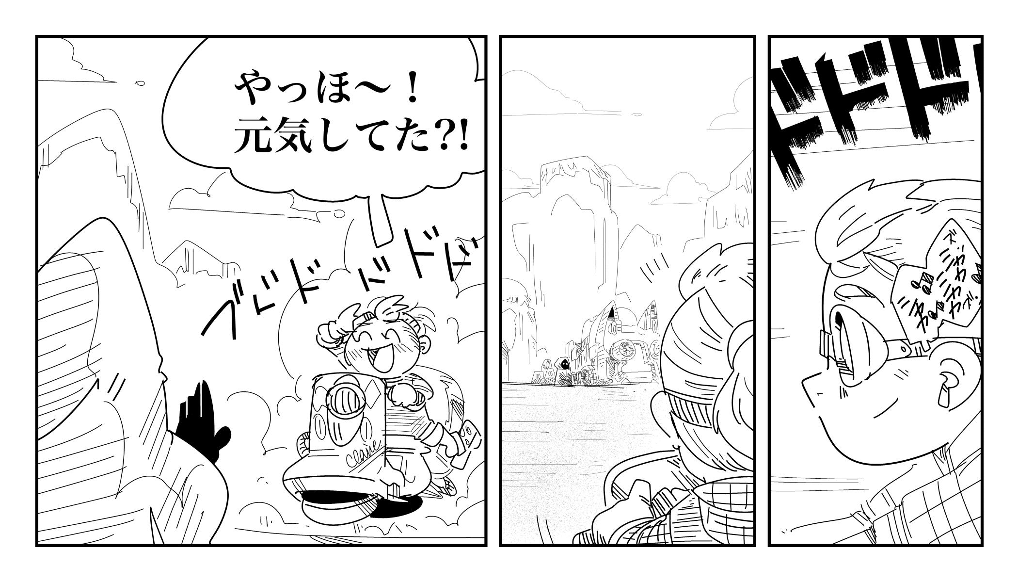 f:id:terashimaru117:20200109014035j:plain