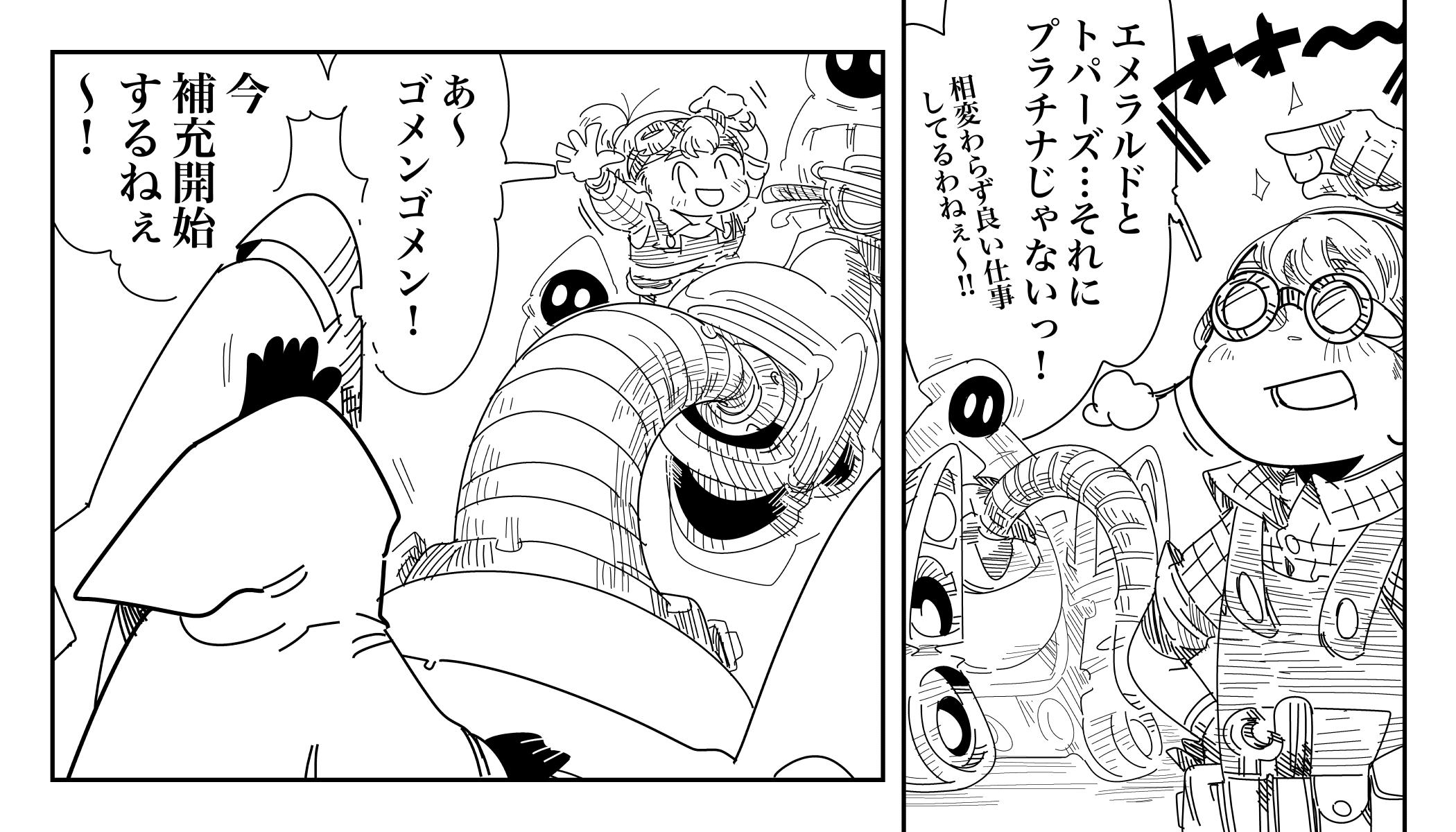 f:id:terashimaru117:20200110020714j:plain