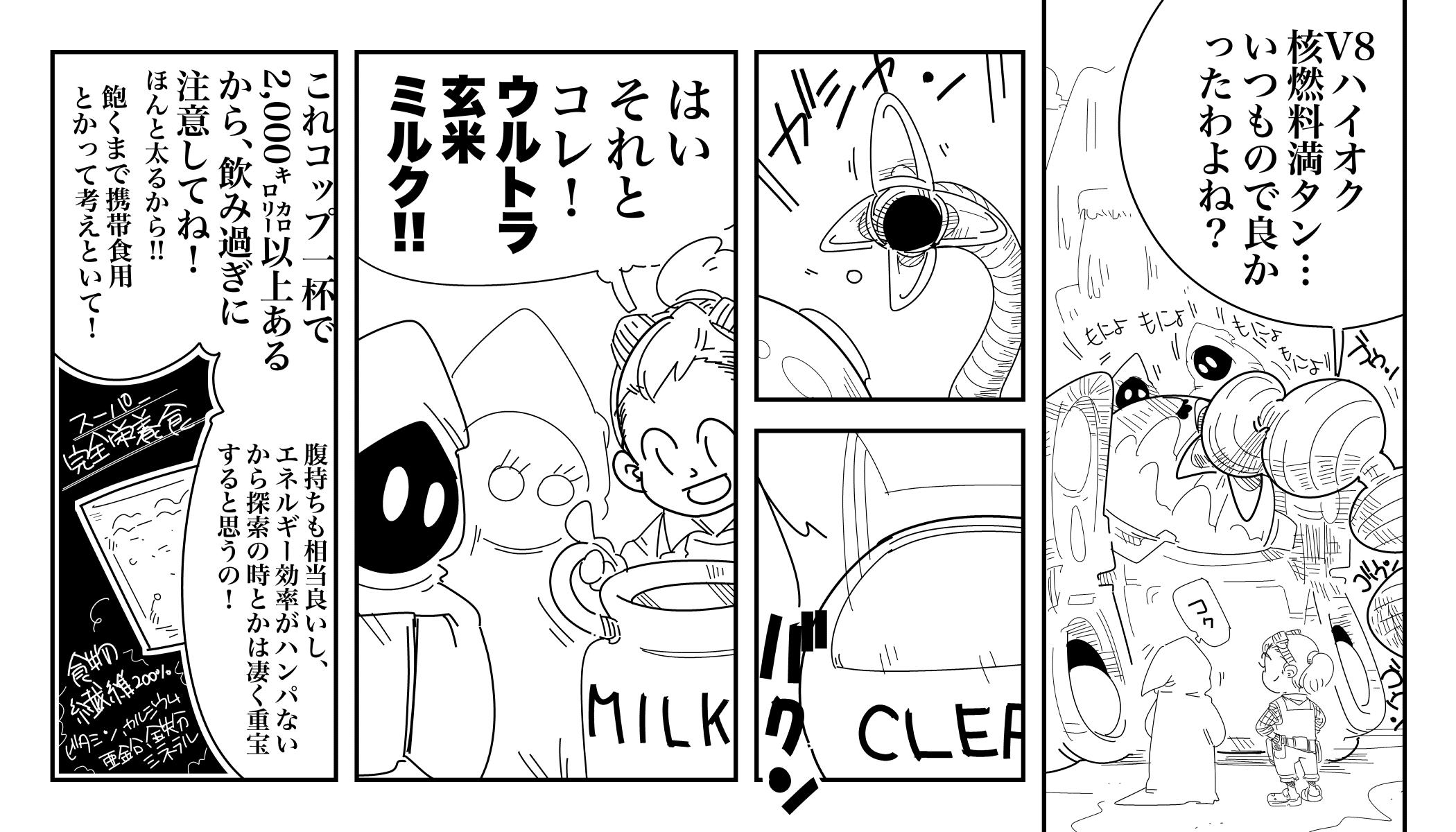 f:id:terashimaru117:20200111115821j:plain