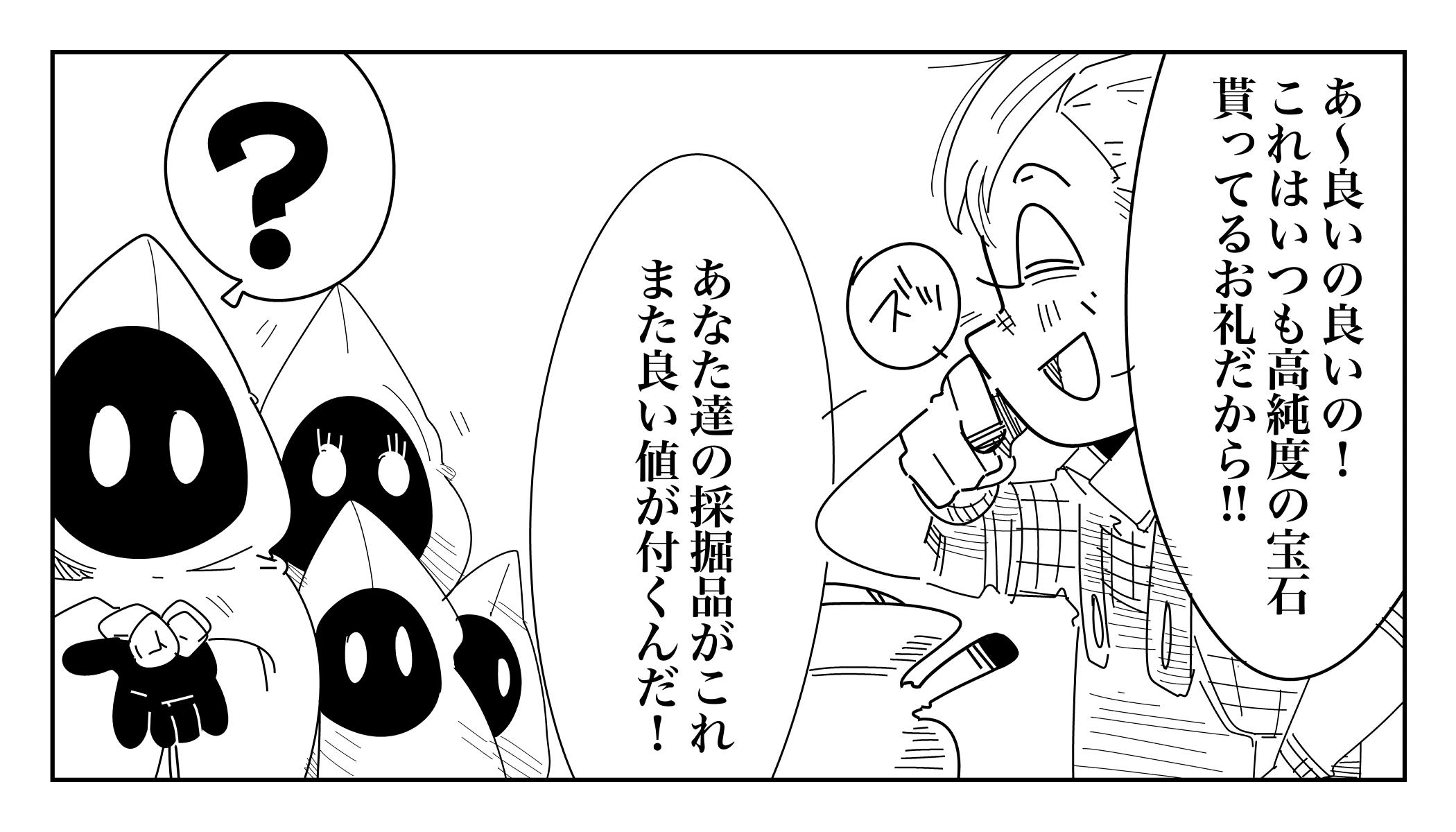 f:id:terashimaru117:20200111115824j:plain