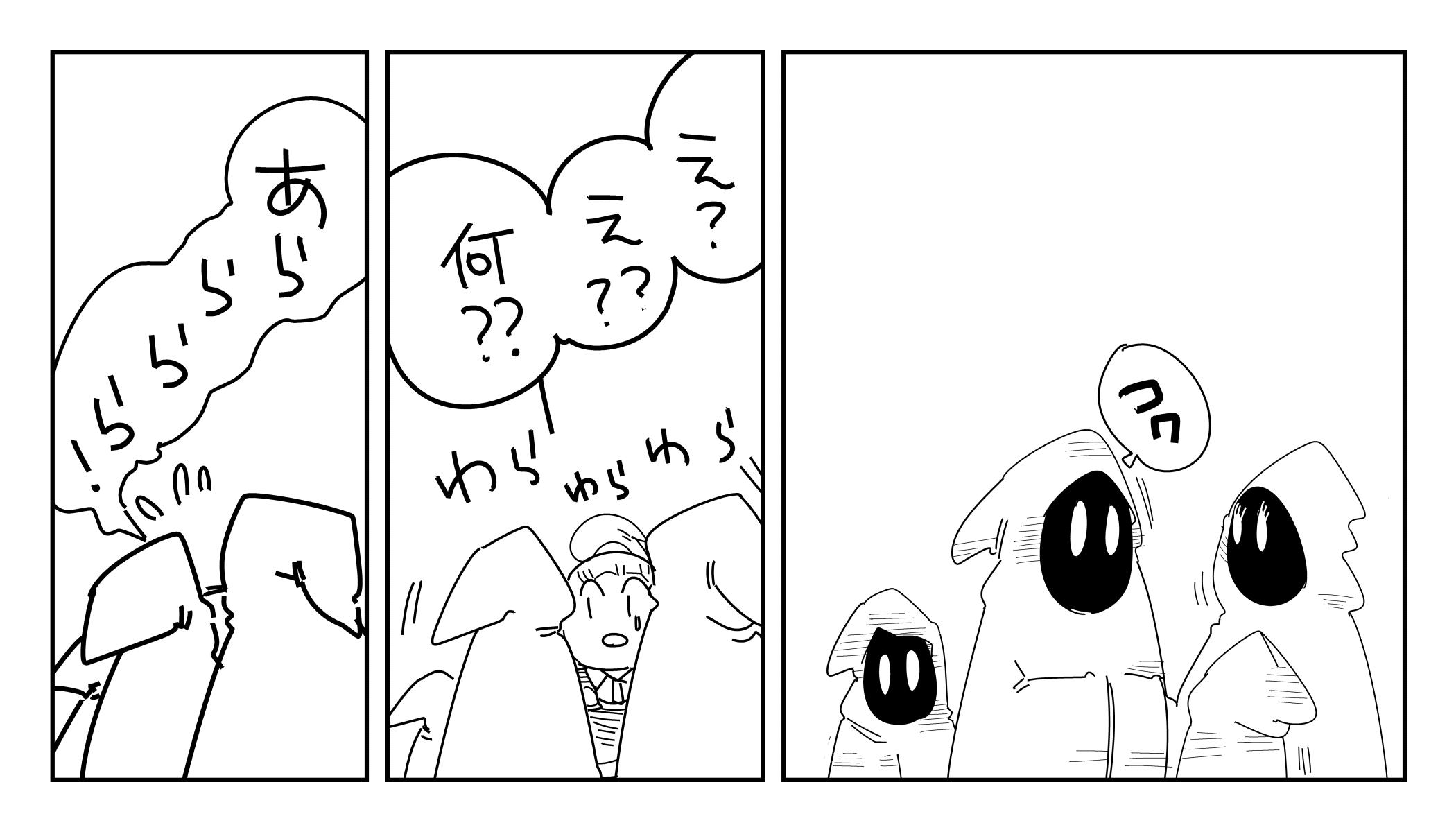 f:id:terashimaru117:20200111115829j:plain