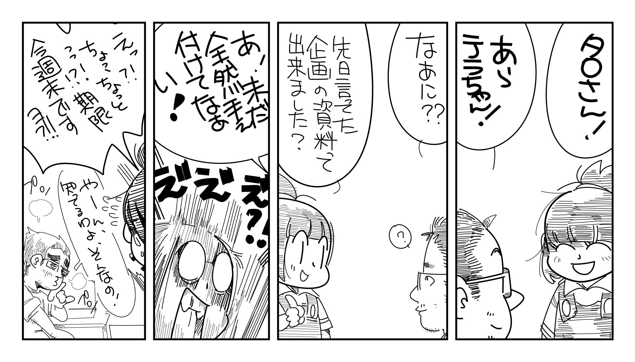 f:id:terashimaru117:20200111115930j:plain