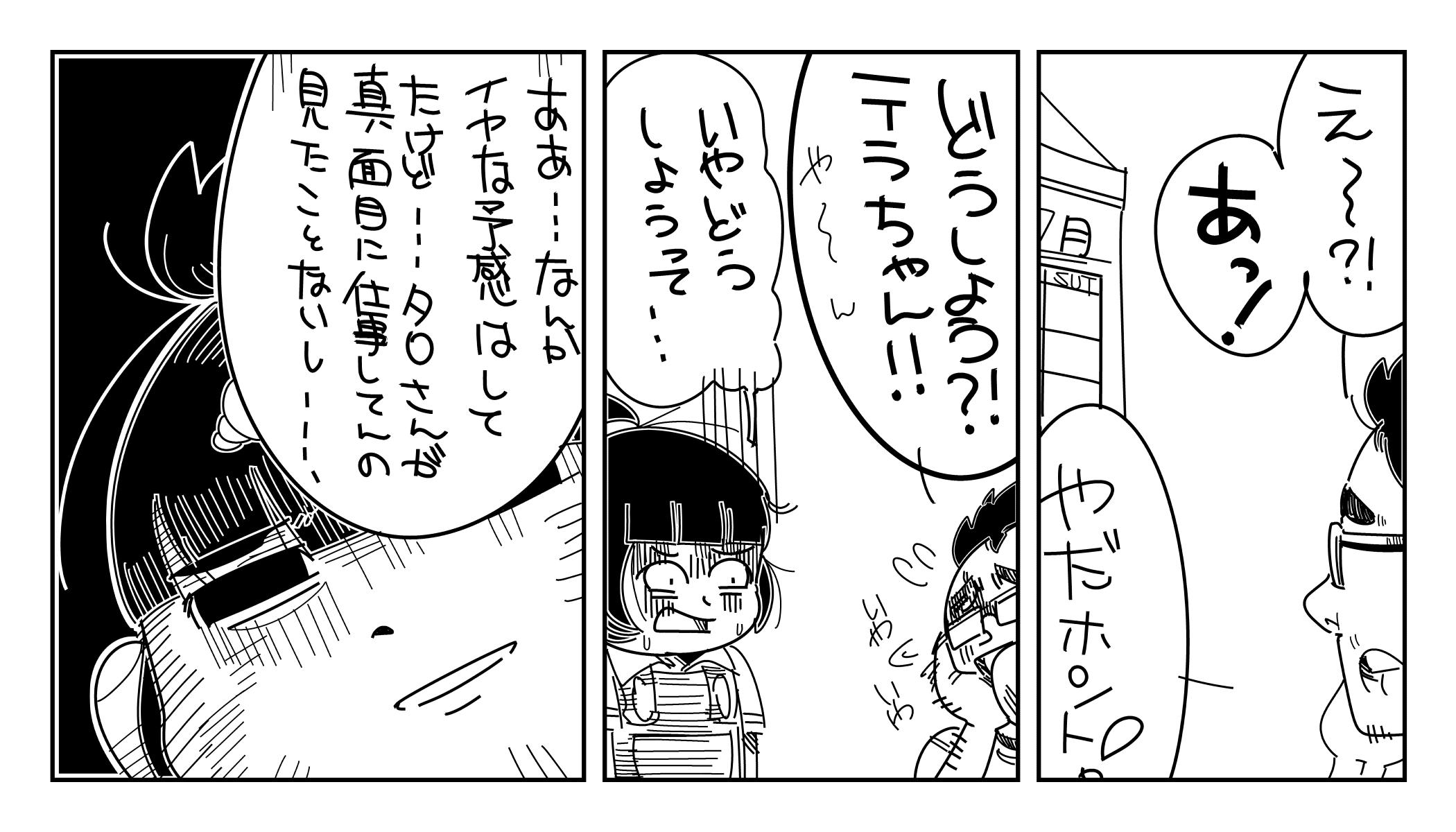 f:id:terashimaru117:20200111201050j:plain