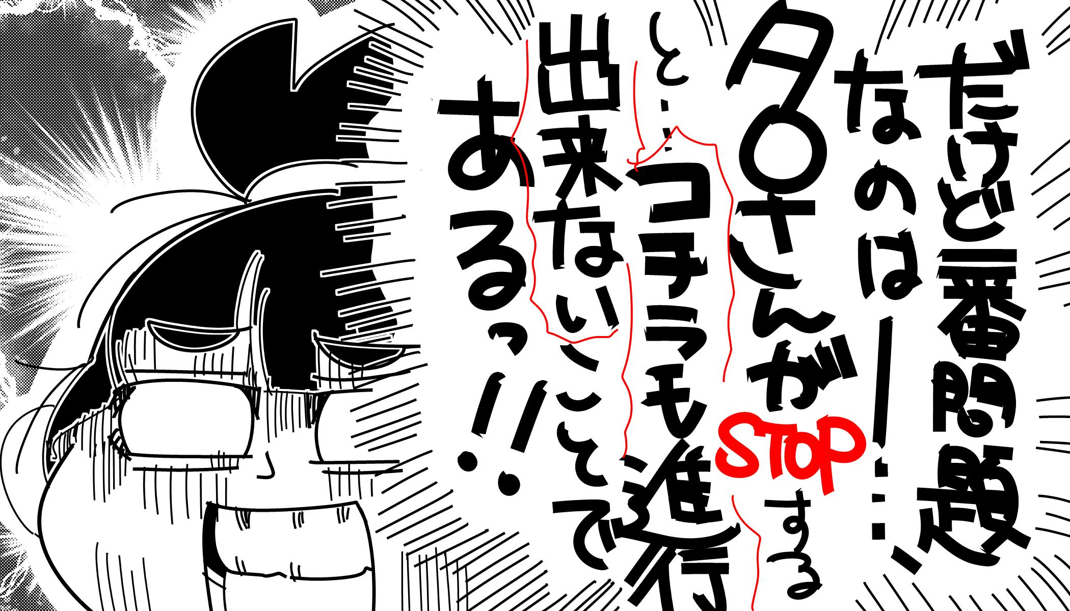 f:id:terashimaru117:20200111201053j:plain