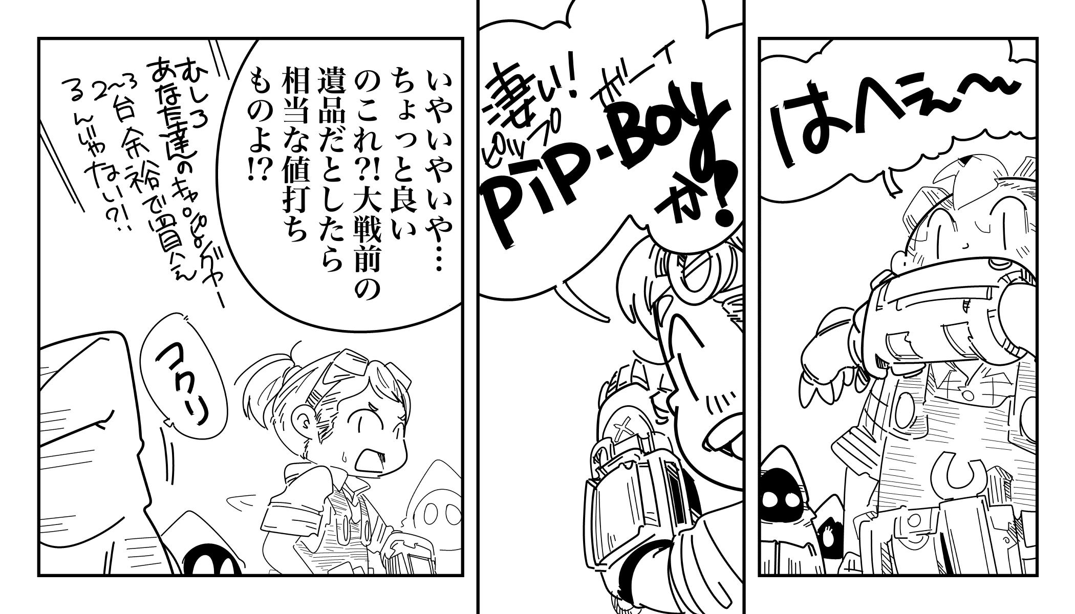f:id:terashimaru117:20200112090237j:plain
