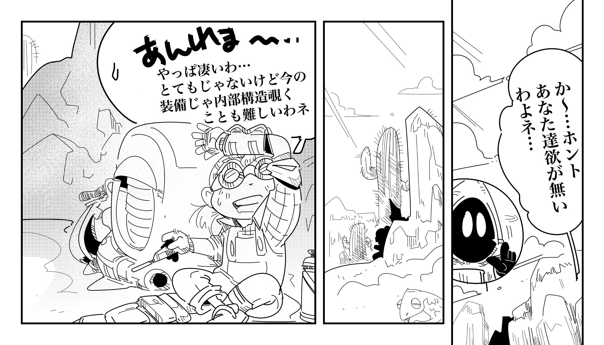 f:id:terashimaru117:20200112090242j:plain