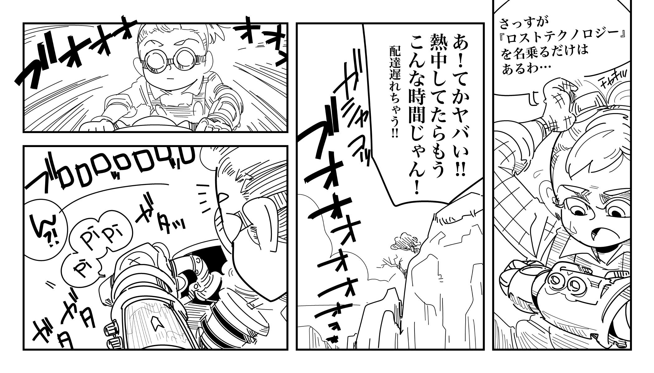 f:id:terashimaru117:20200112090247j:plain