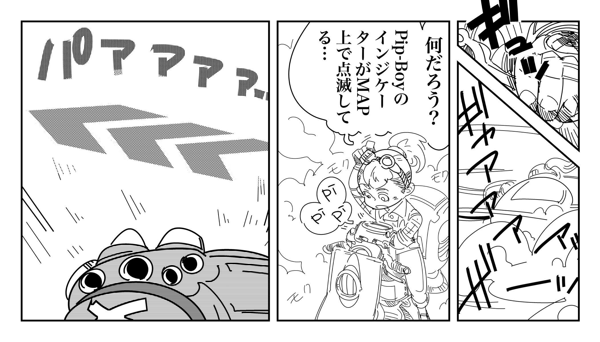 f:id:terashimaru117:20200112090409j:plain