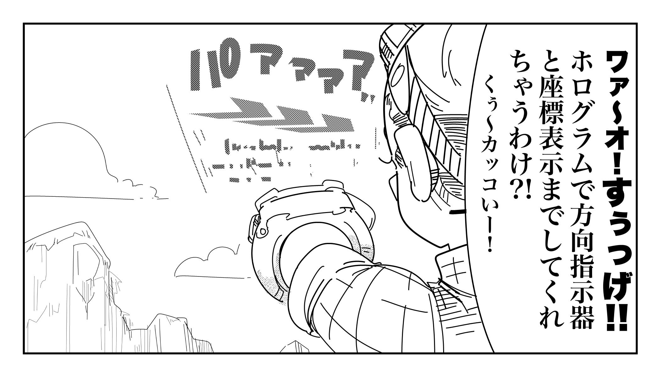 f:id:terashimaru117:20200112090424j:plain