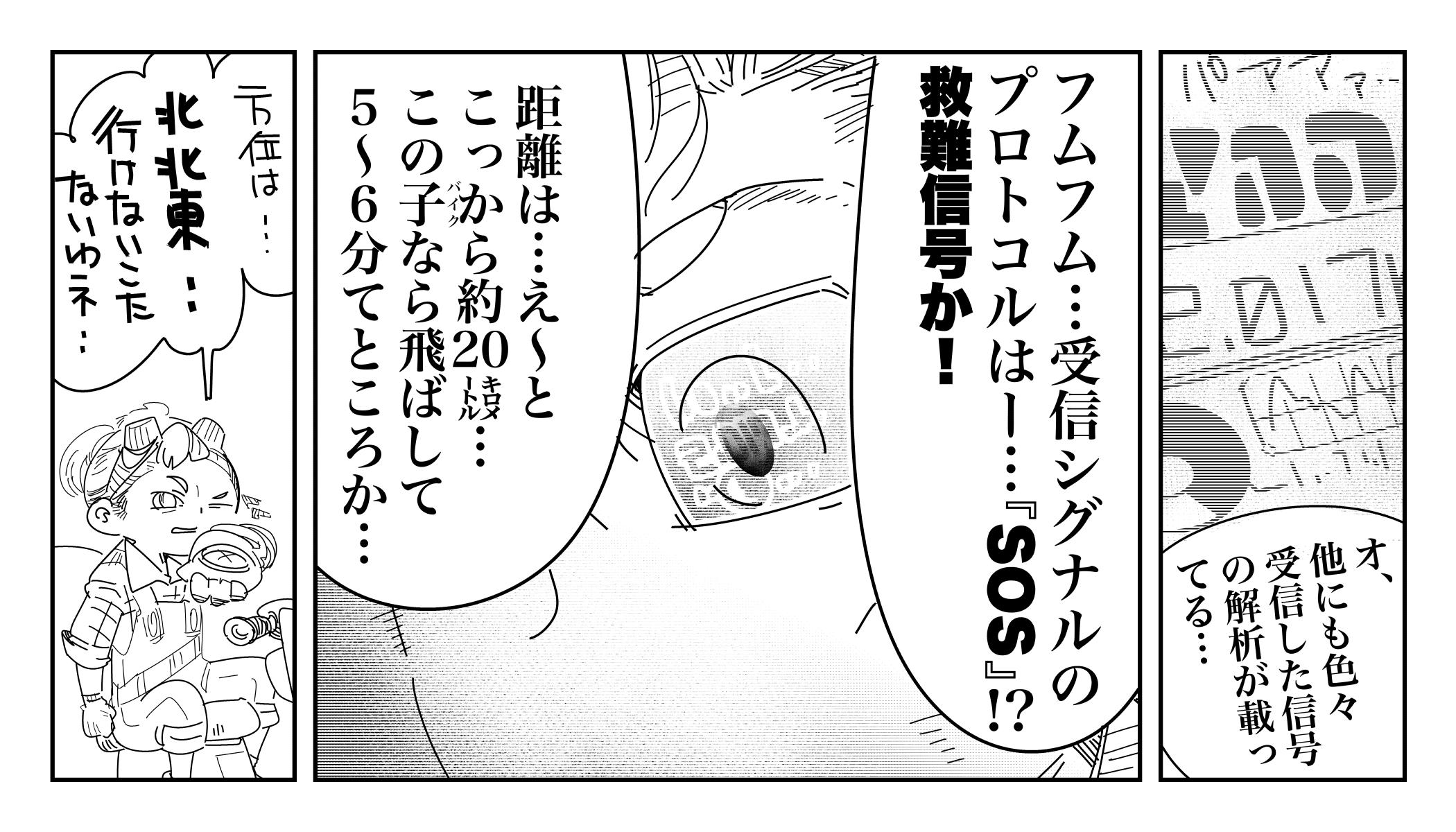 f:id:terashimaru117:20200112090428j:plain