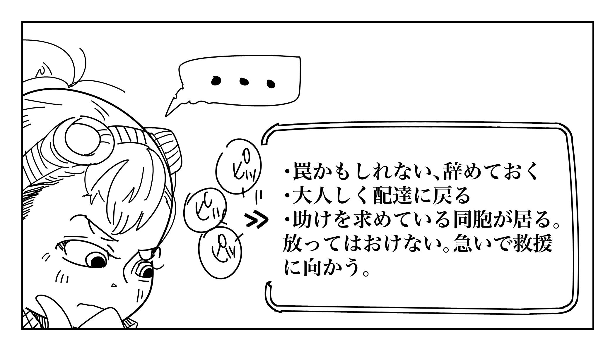 f:id:terashimaru117:20200112090432j:plain