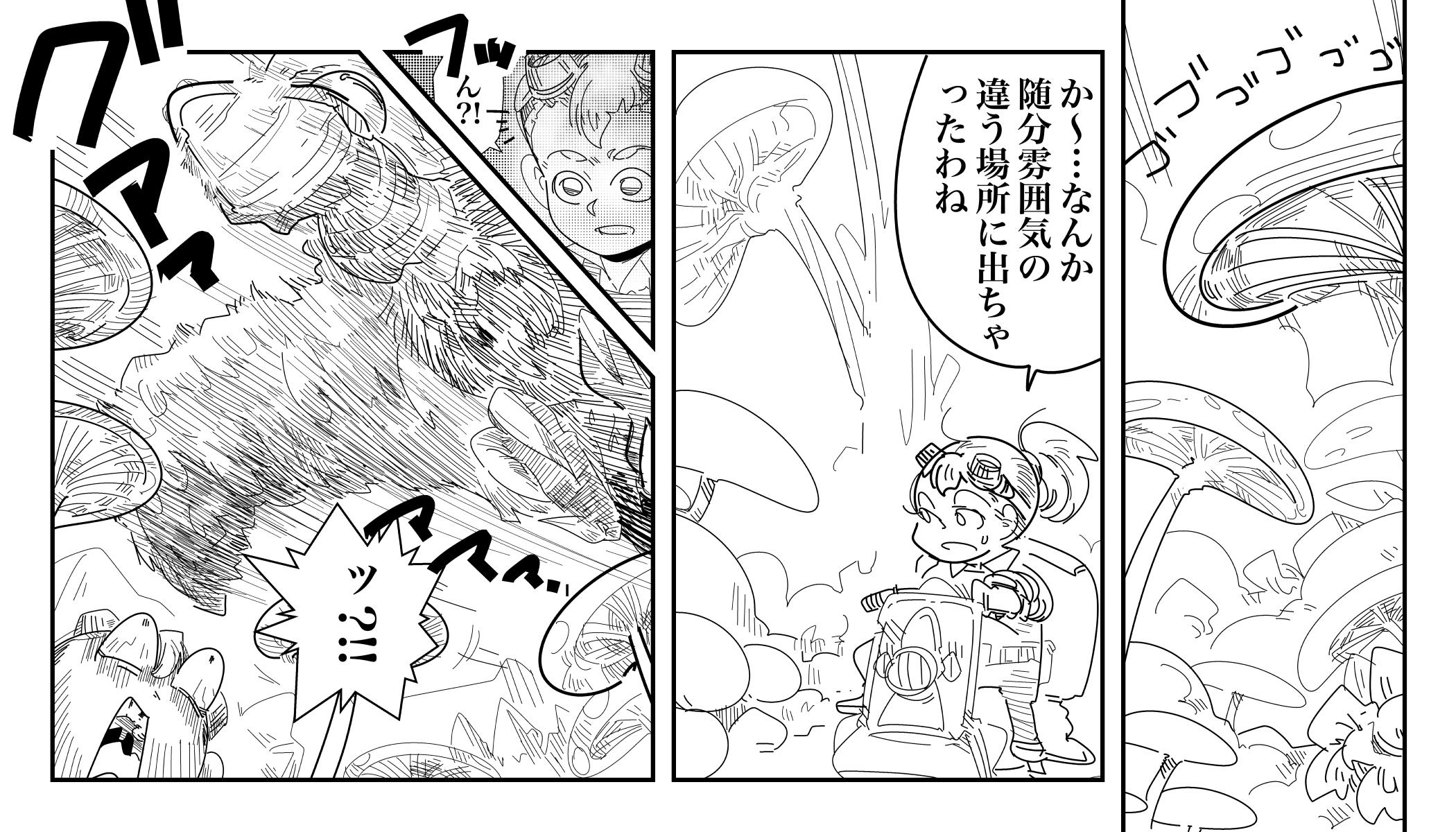 f:id:terashimaru117:20200114101616j:plain