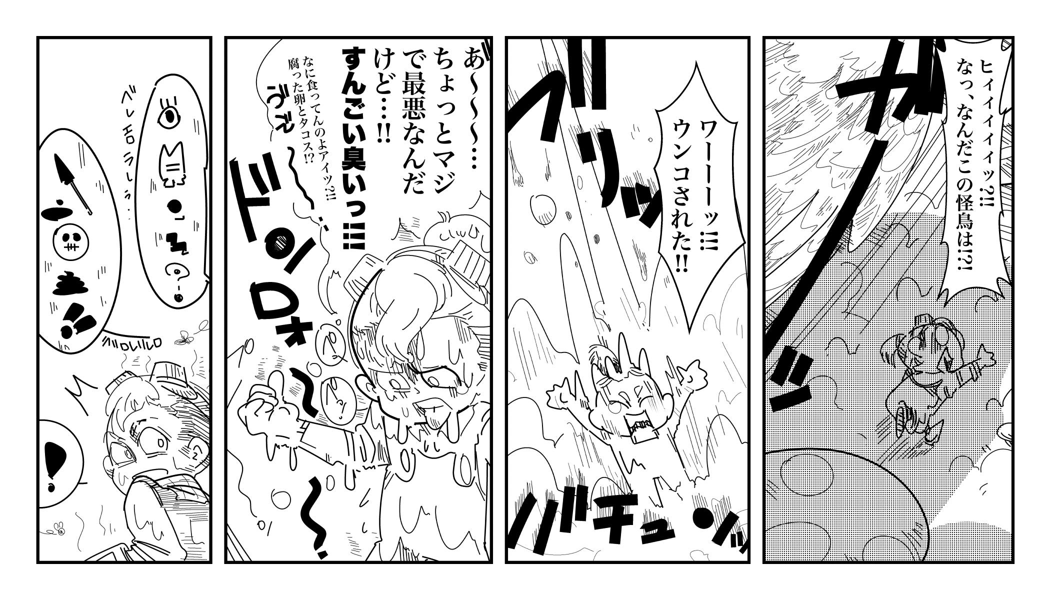 f:id:terashimaru117:20200114101621j:plain