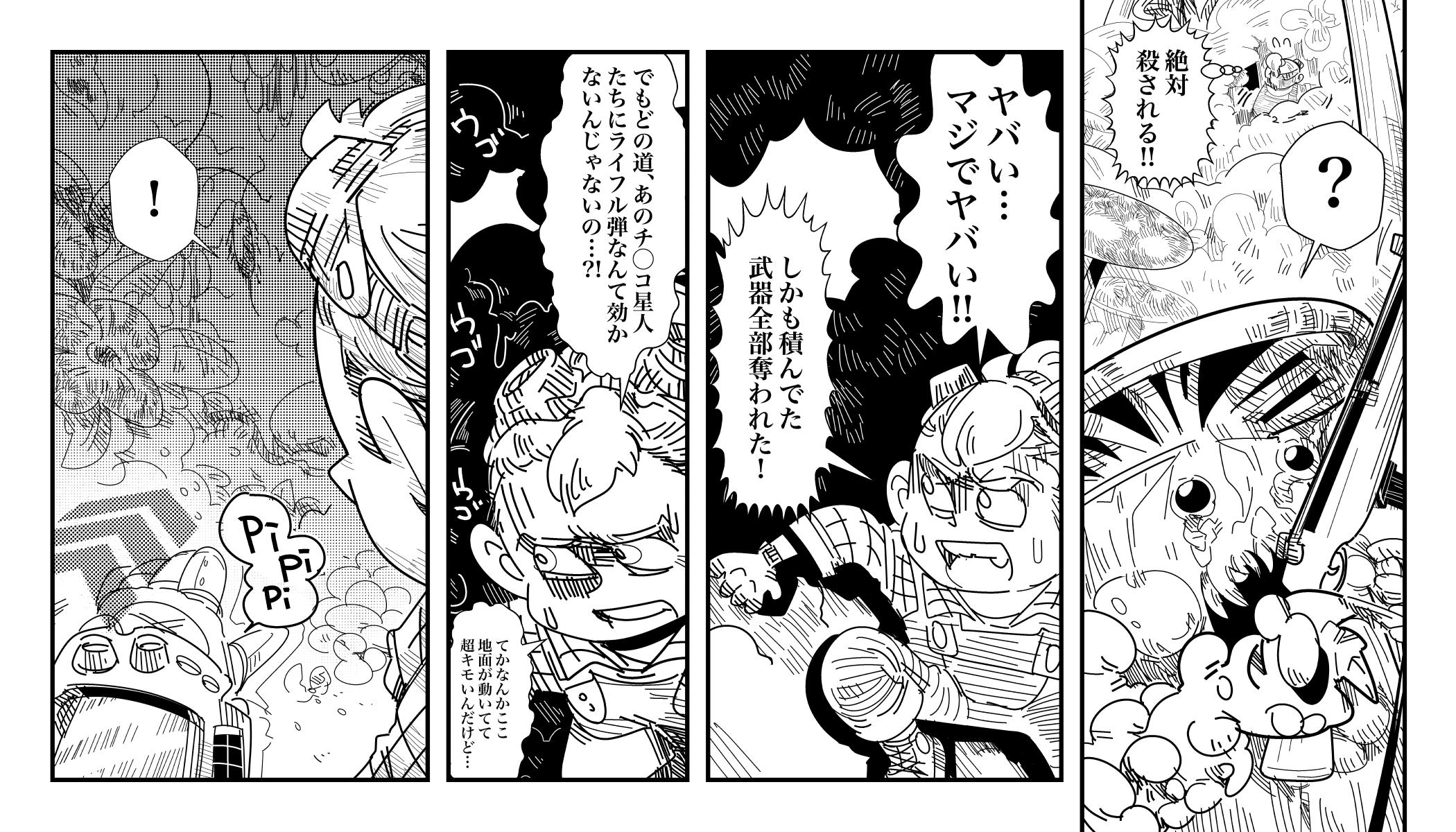 f:id:terashimaru117:20200114101700j:plain