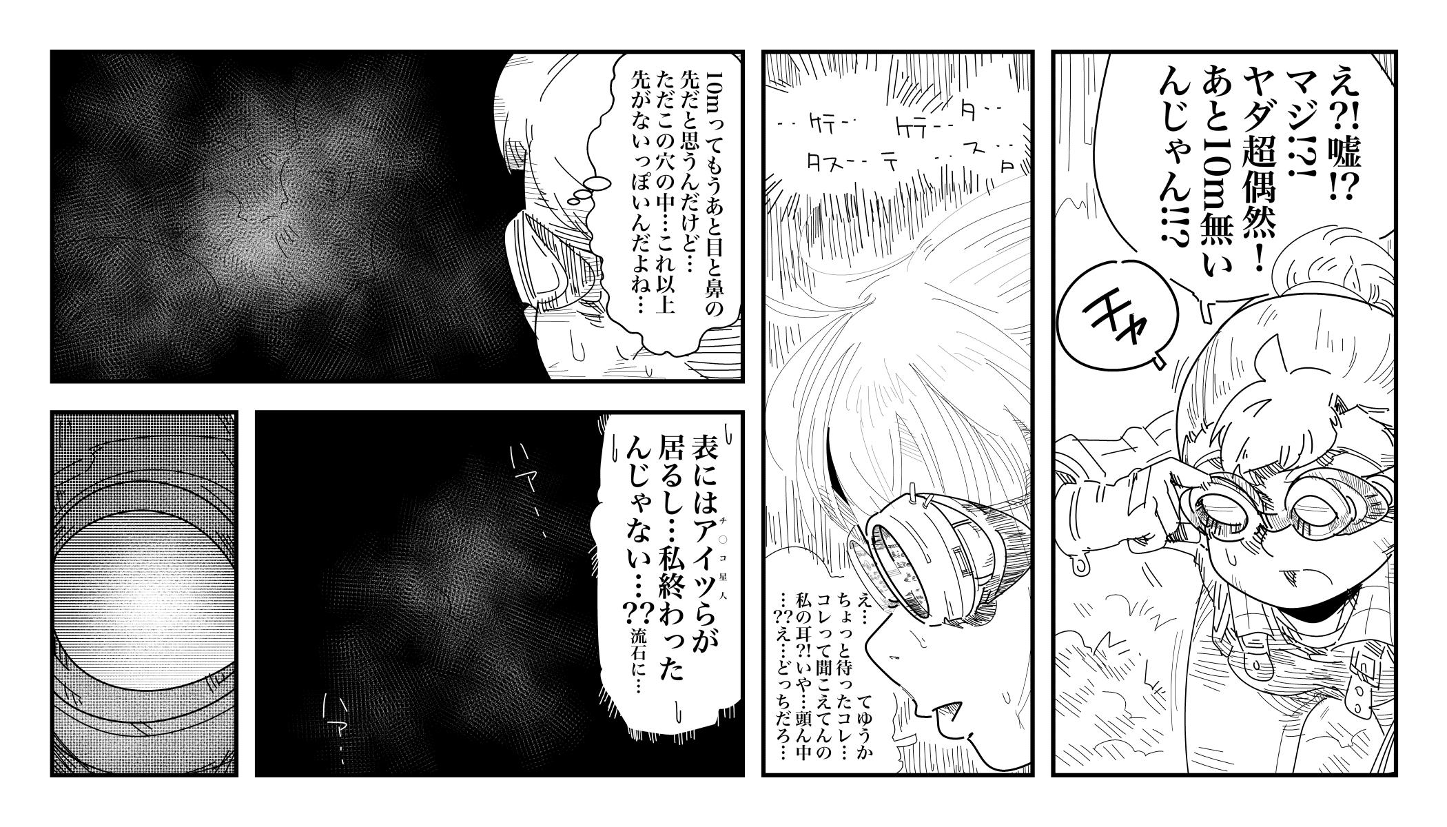 f:id:terashimaru117:20200114101704j:plain