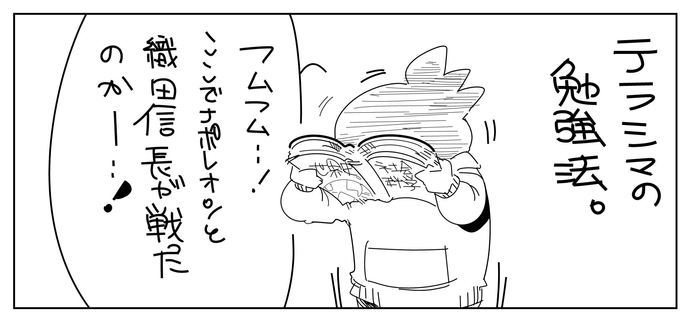 f:id:terashimaru117:20200124115947j:plain